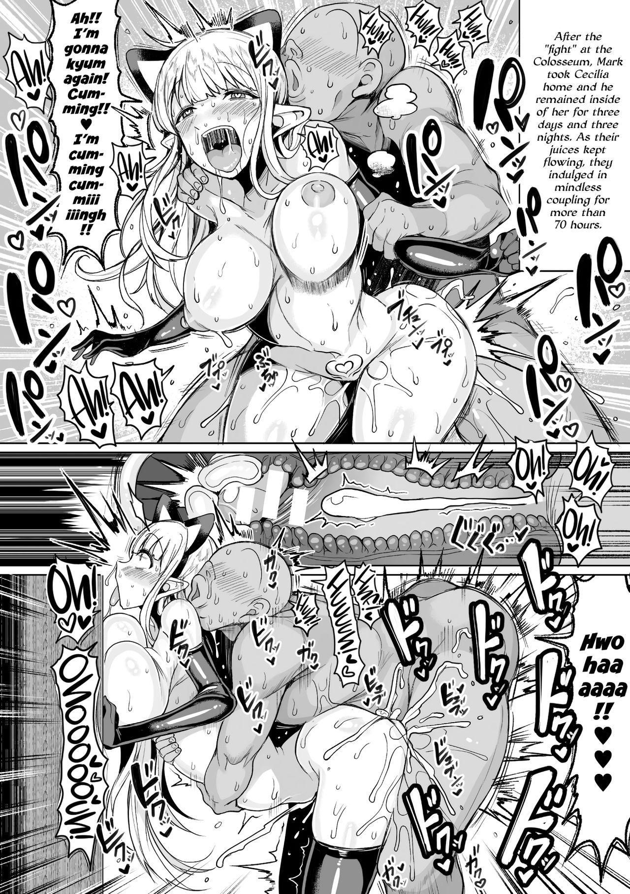 Tanetsuke Colosseum! Episode 2   Conception Colosseum! 2 2
