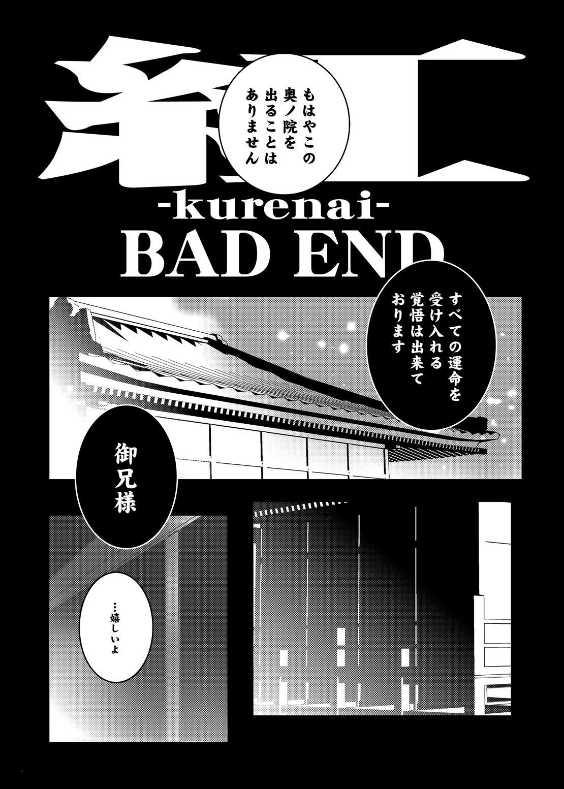 Murasaki no Iro - Kuhouin Murasaki Bon Soushuuhen 2 6
