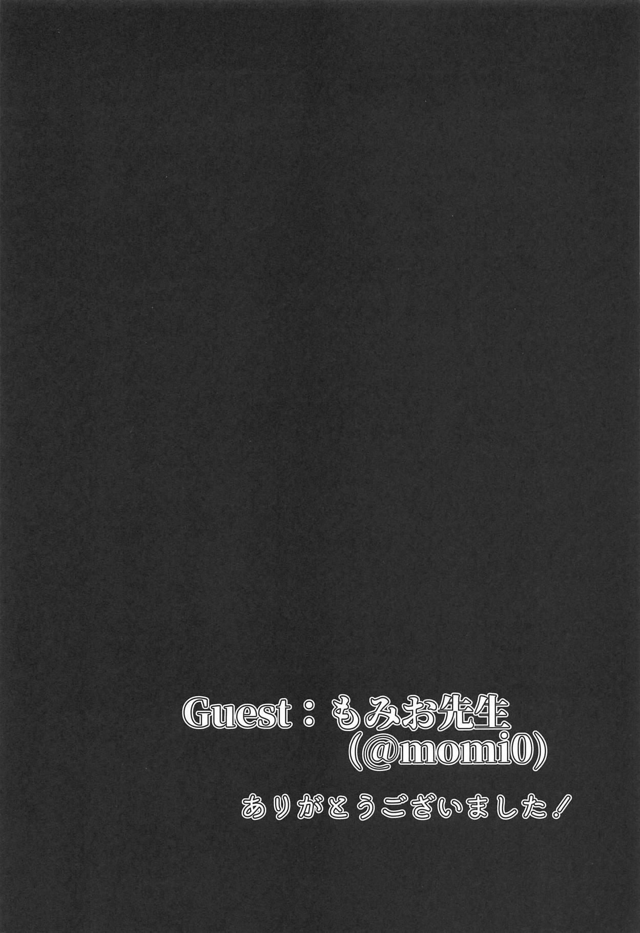 Cosplayer wa Mitsu ni Sasayaku 25