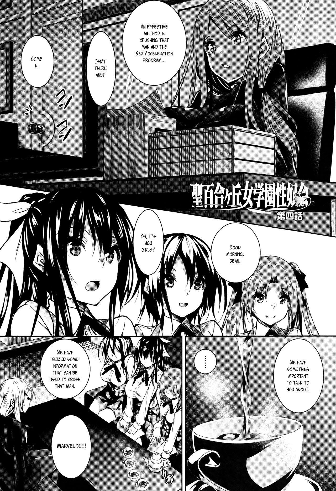 [Fukuyama Naoto] Saint Yurigaoka Jogakuen Seido-kai Ch.1-7 [English] [CGrascal] 79