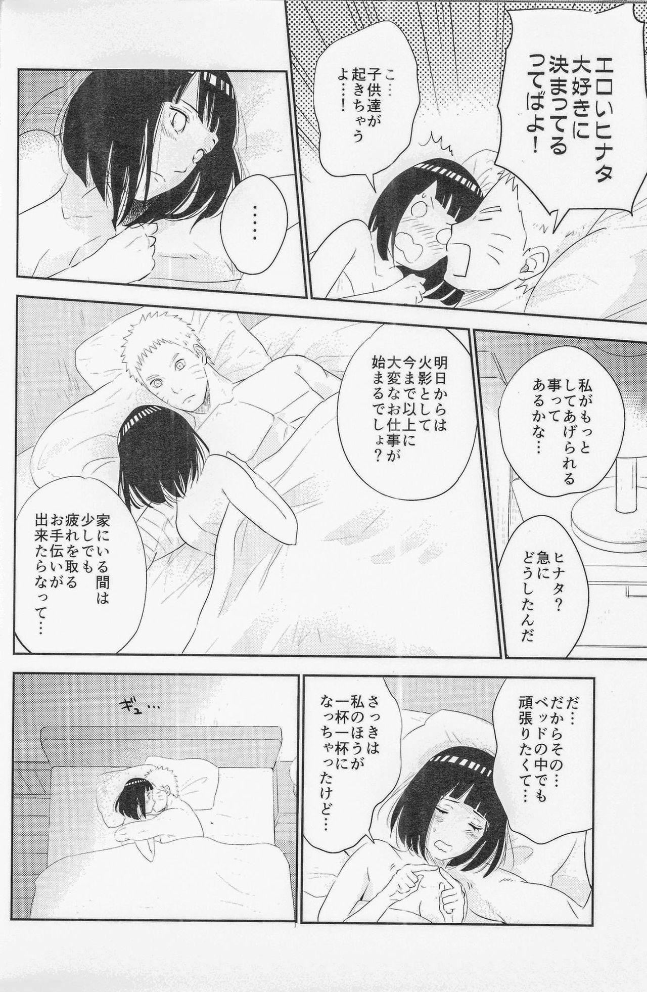 Fuufu no Jikan 26