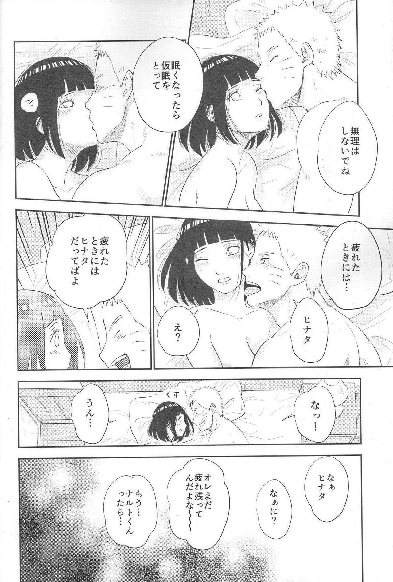 Fuufu no Jikan 30
