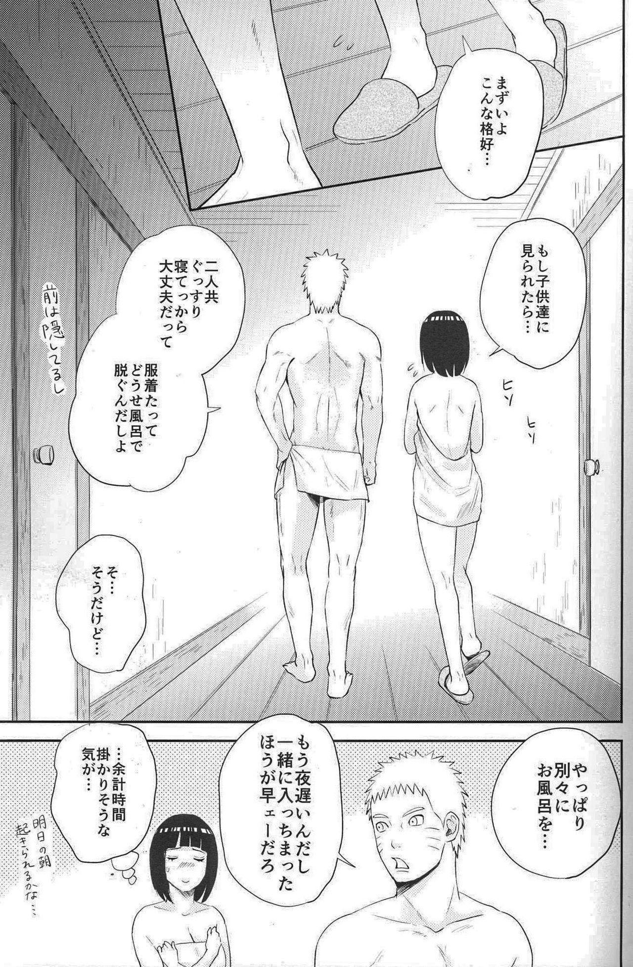 Fuufu no Jikan 39