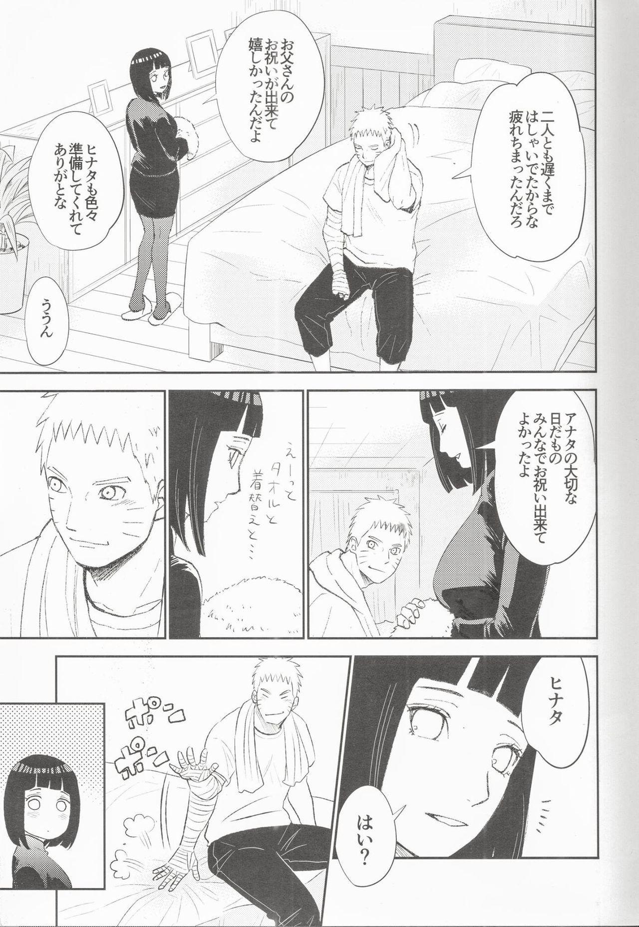 Fuufu no Jikan 5