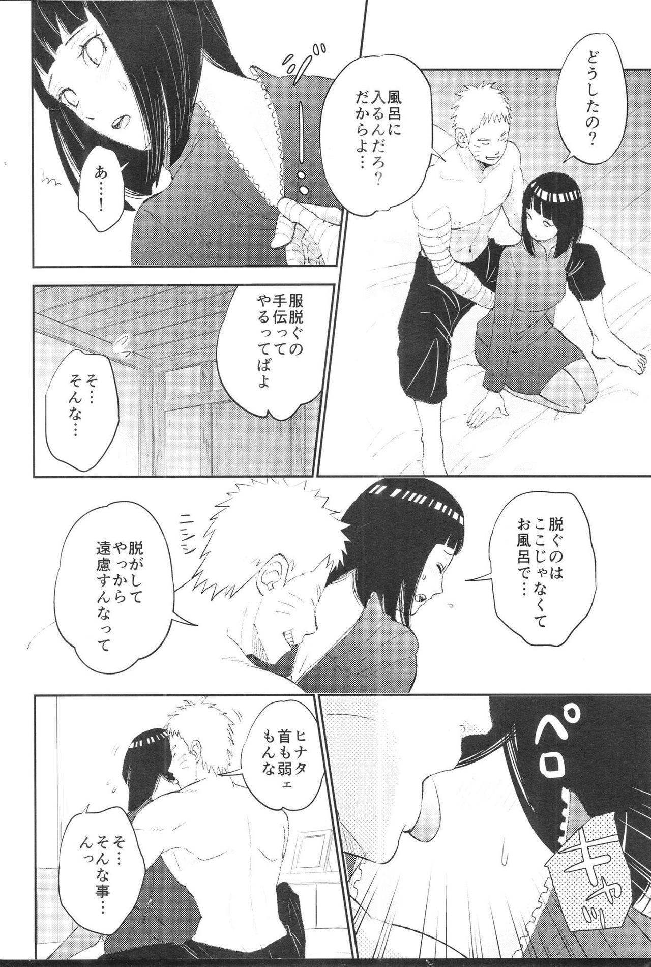 Fuufu no Jikan 8