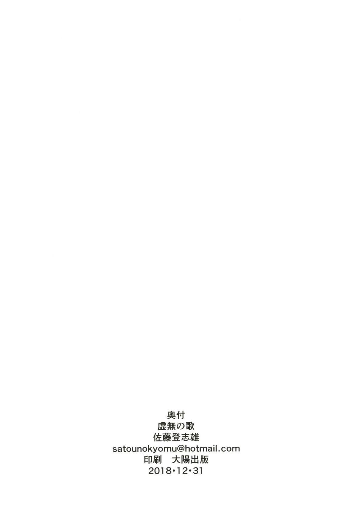 Komori-san no Kotowarikata 03 36