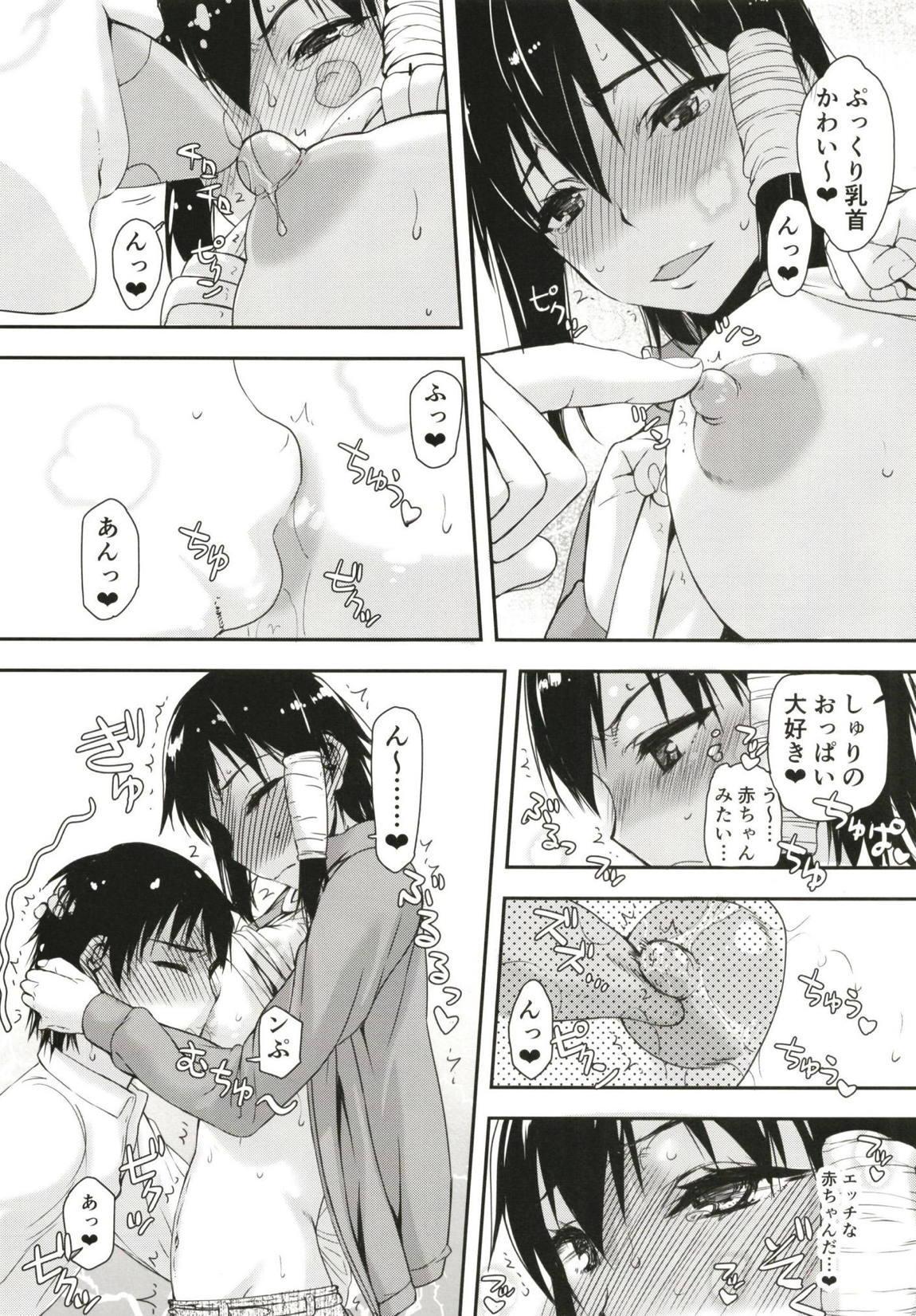 Komori-san no Kotowarikata 03 6