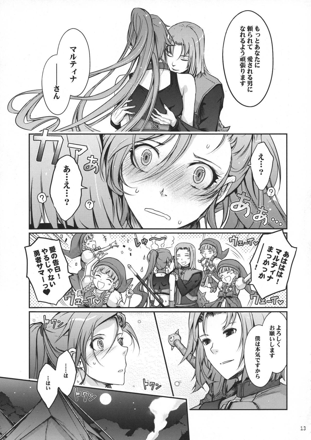 Kare ga Watashi o Katta Wake II 13