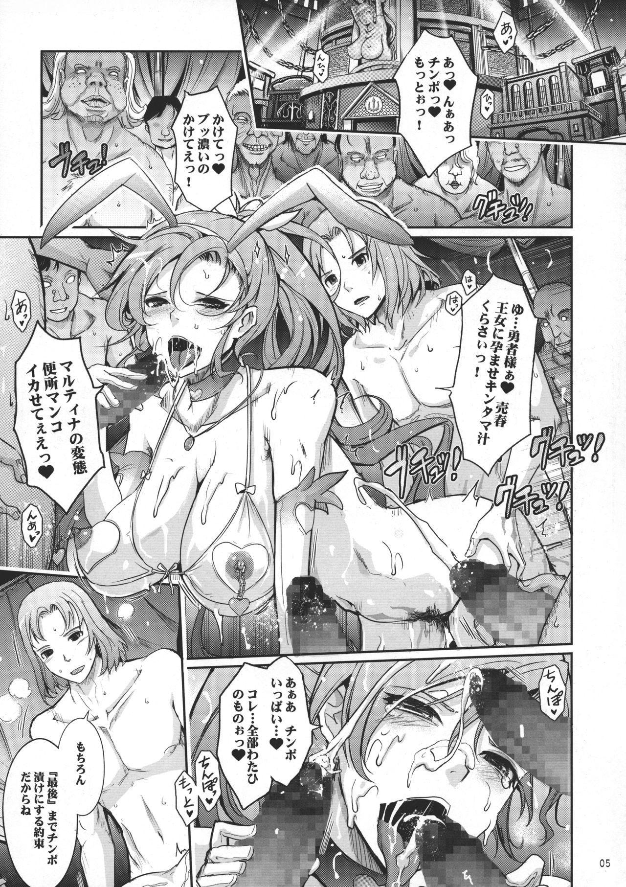 Kare ga Watashi o Katta Wake II 5