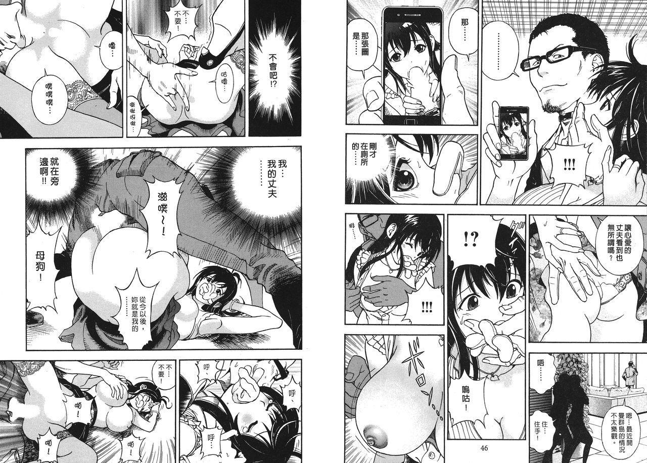 M no Anifu 1 | M的兄嫂1 24