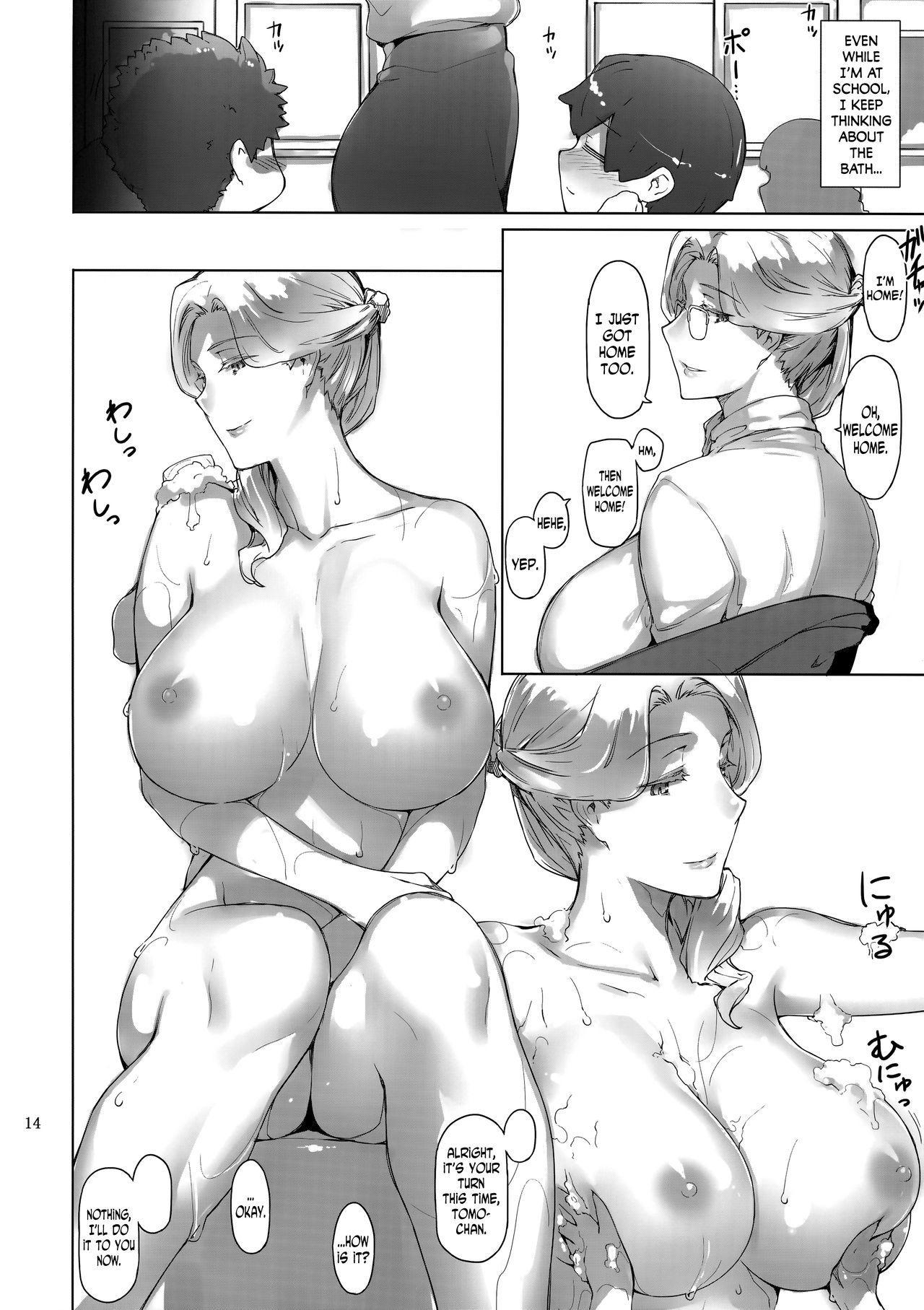 Tanemori-ke no Katei Jijou 2 12
