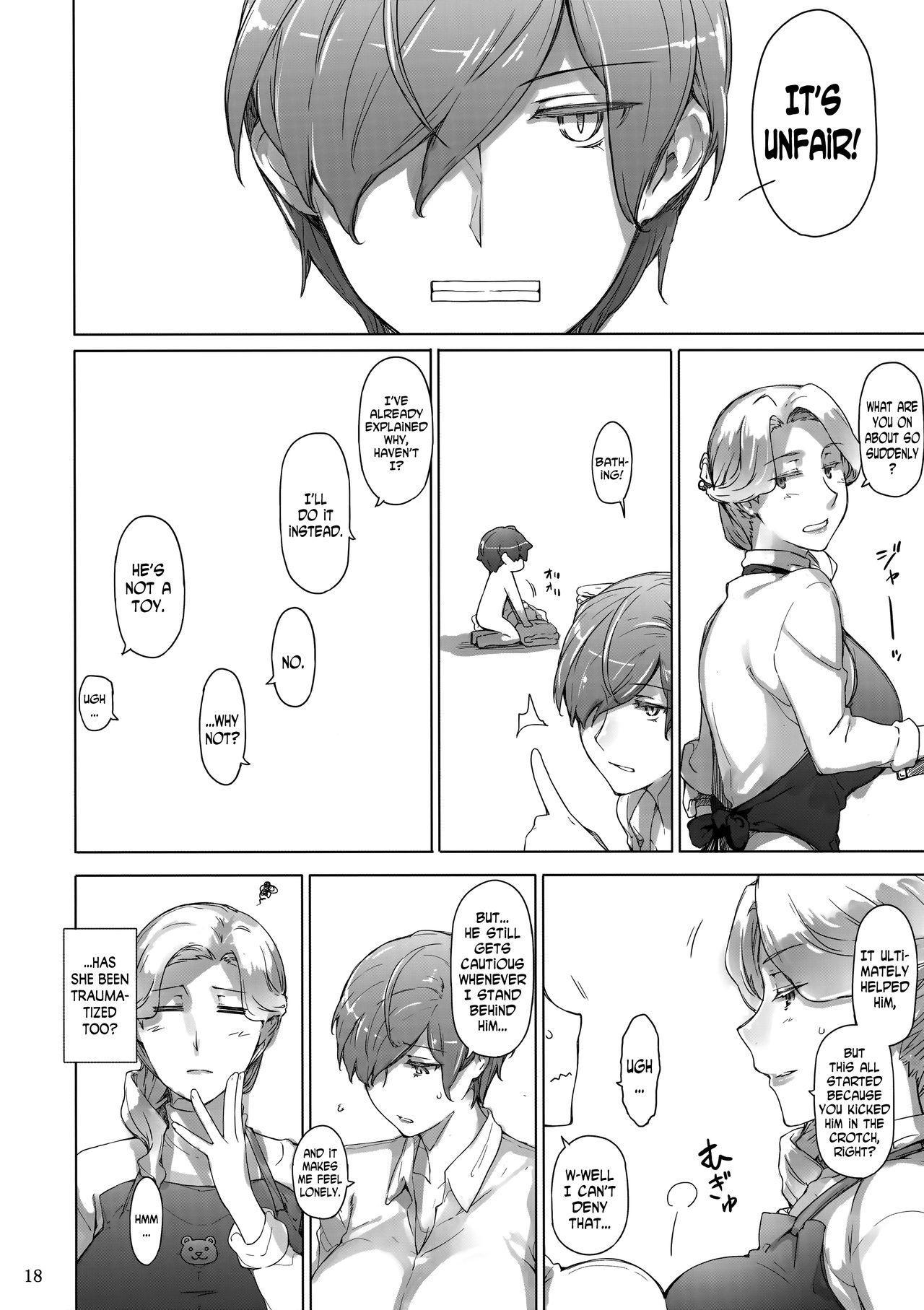 Tanemori-ke no Katei Jijou 2 16