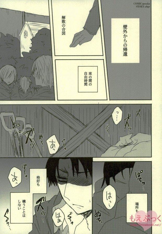 Kairaku Suicide 13