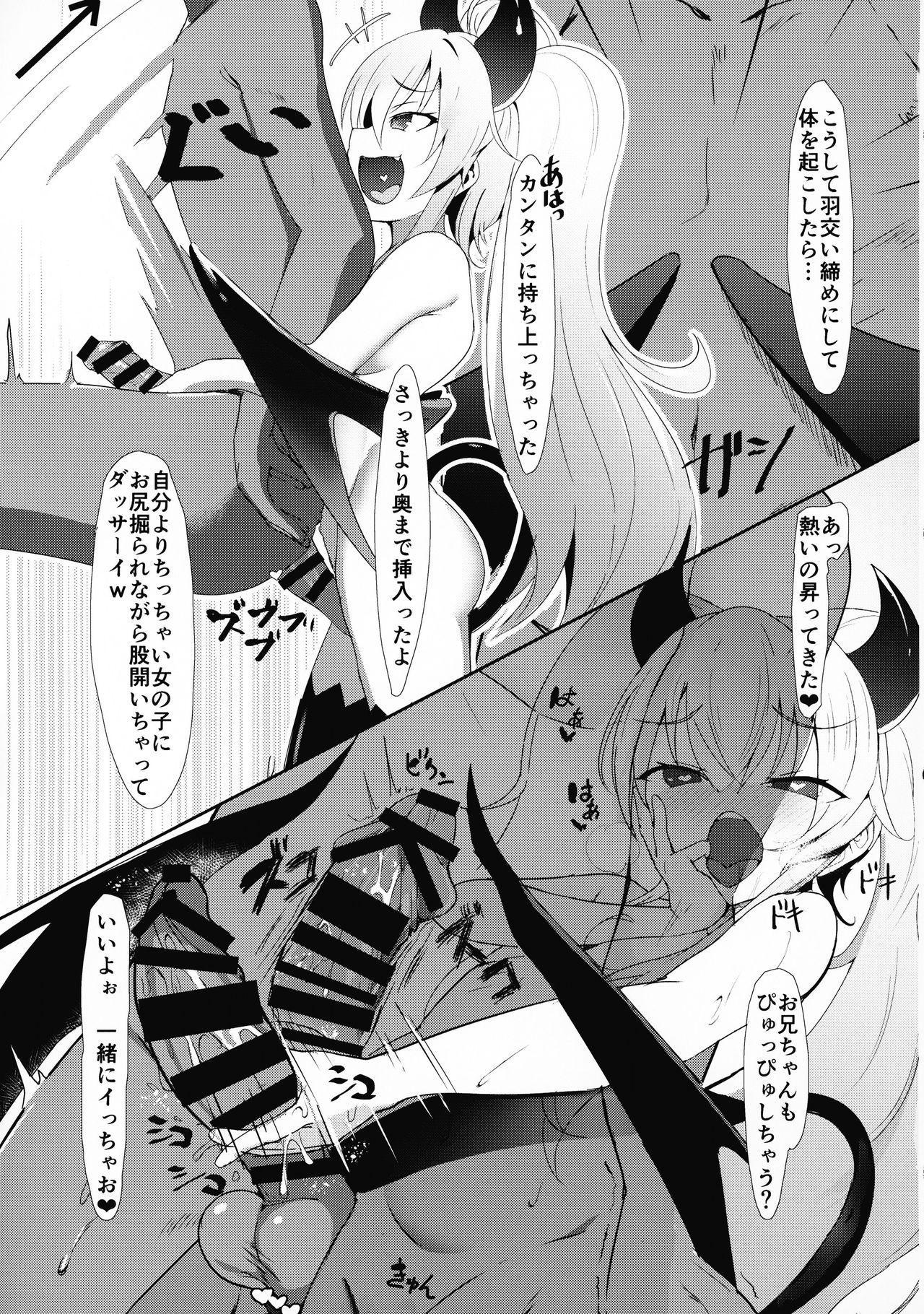 Grim Aloe-chan ni Zenbu Omakase 19