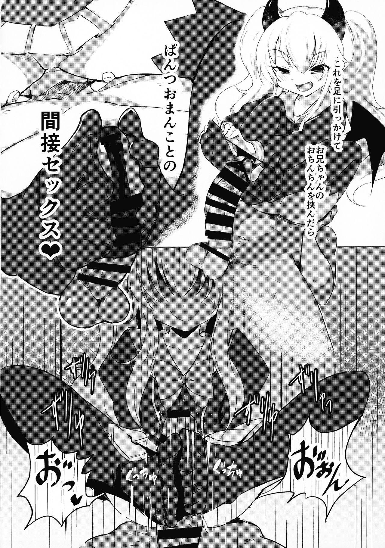 Grim Aloe-chan ni Zenbu Omakase 6