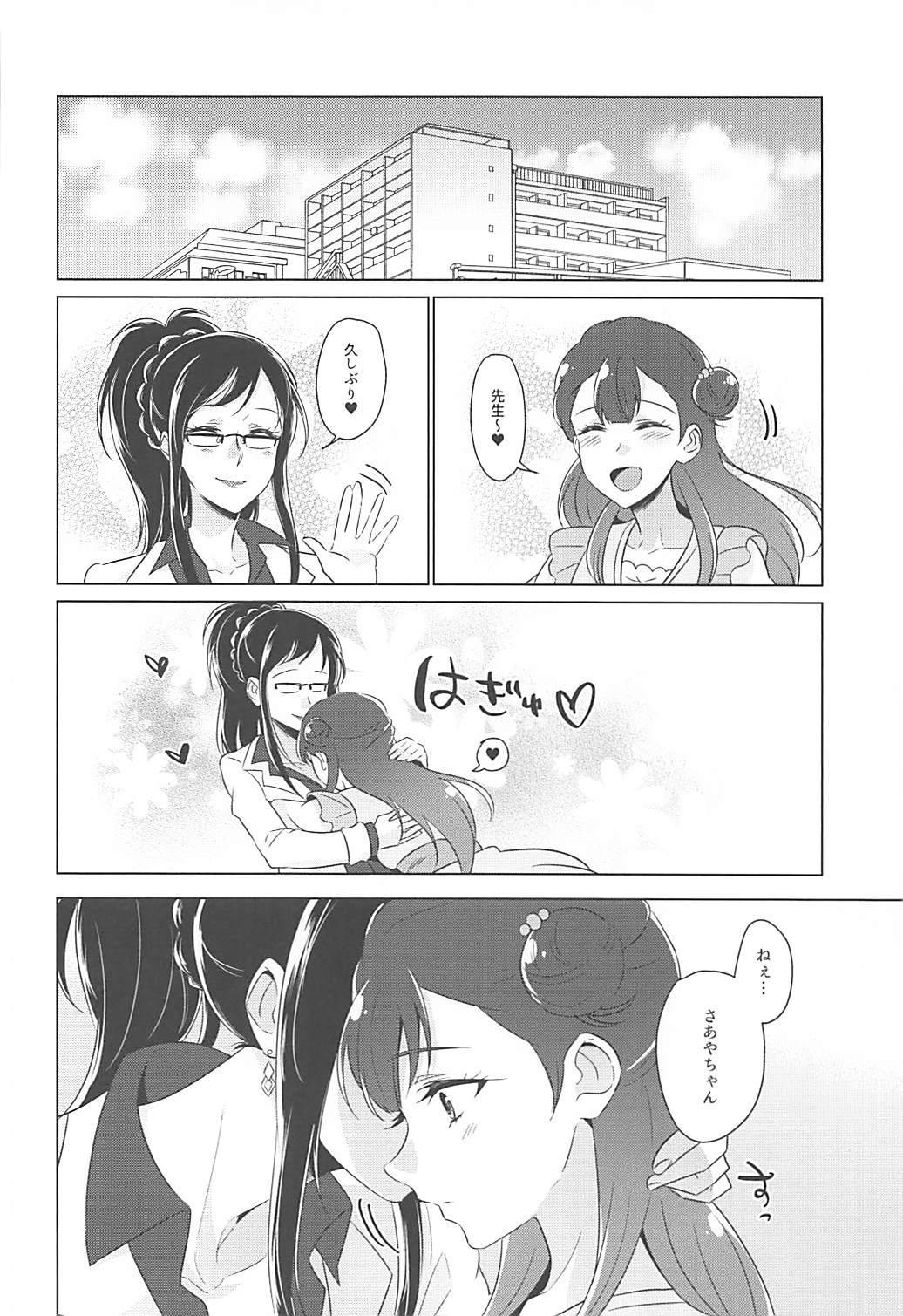 Tenshi no Himegoto 26
