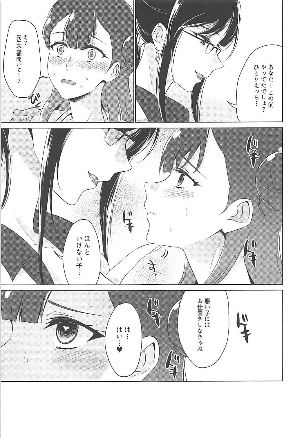 Tenshi no Himegoto 27