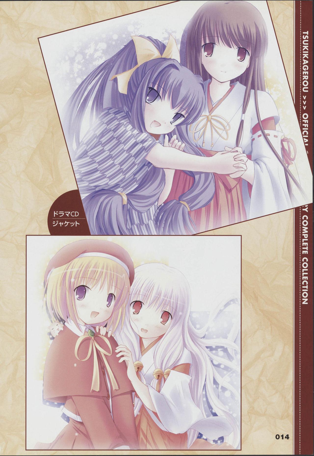 Tsukikagerou Official Visual Comic Anthology 15