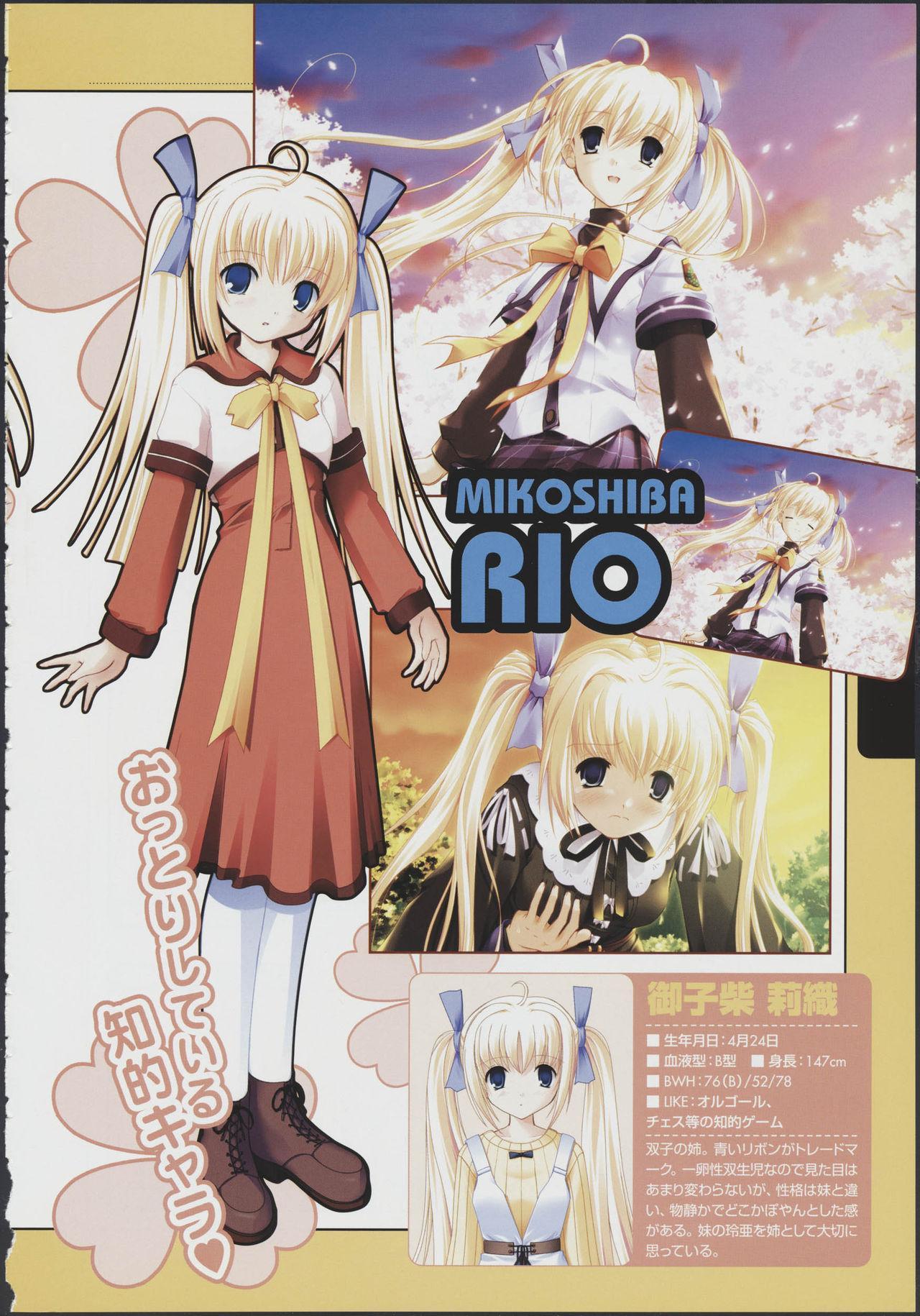 Tsukikagerou Official Visual Comic Anthology 173