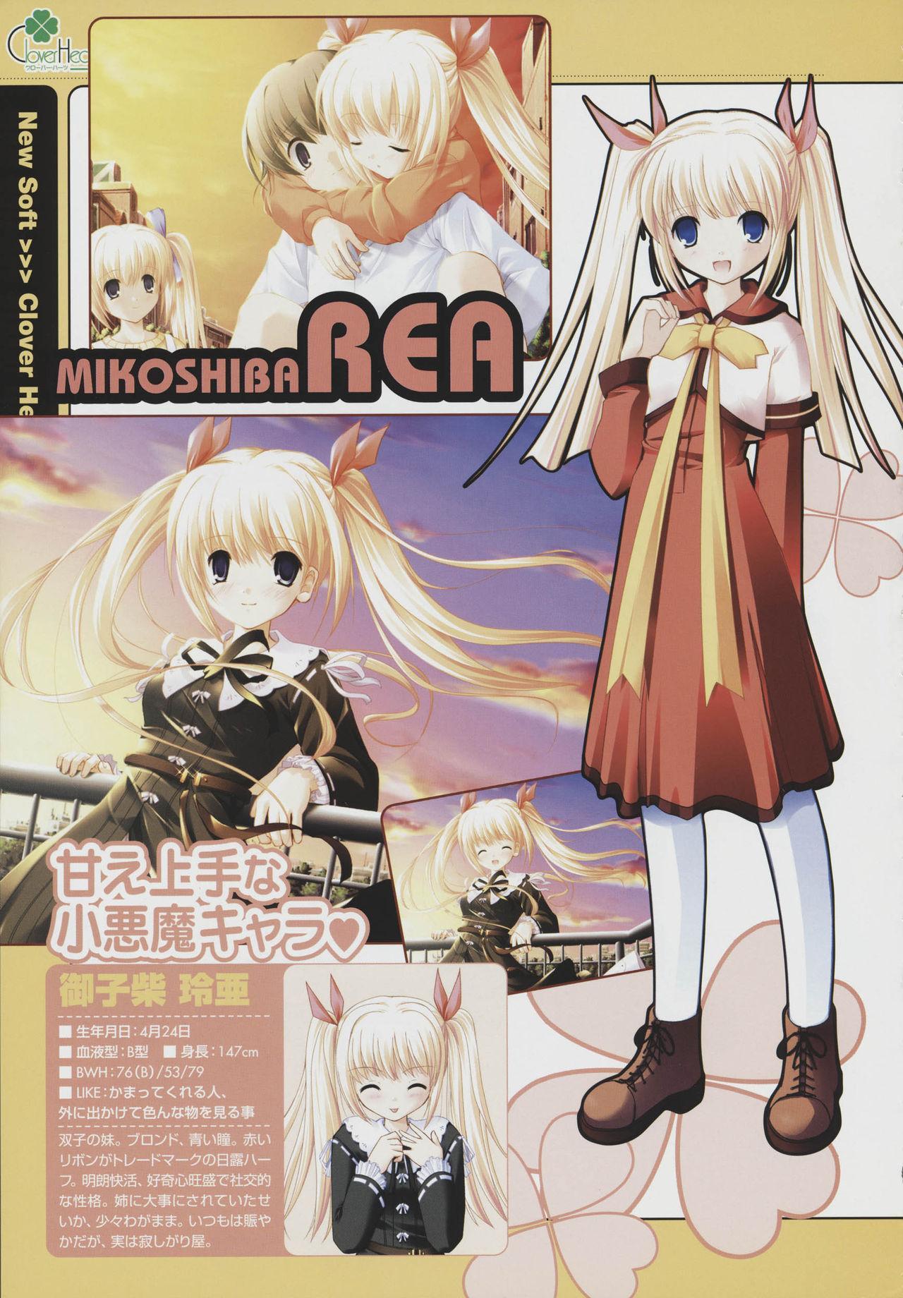 Tsukikagerou Official Visual Comic Anthology 174