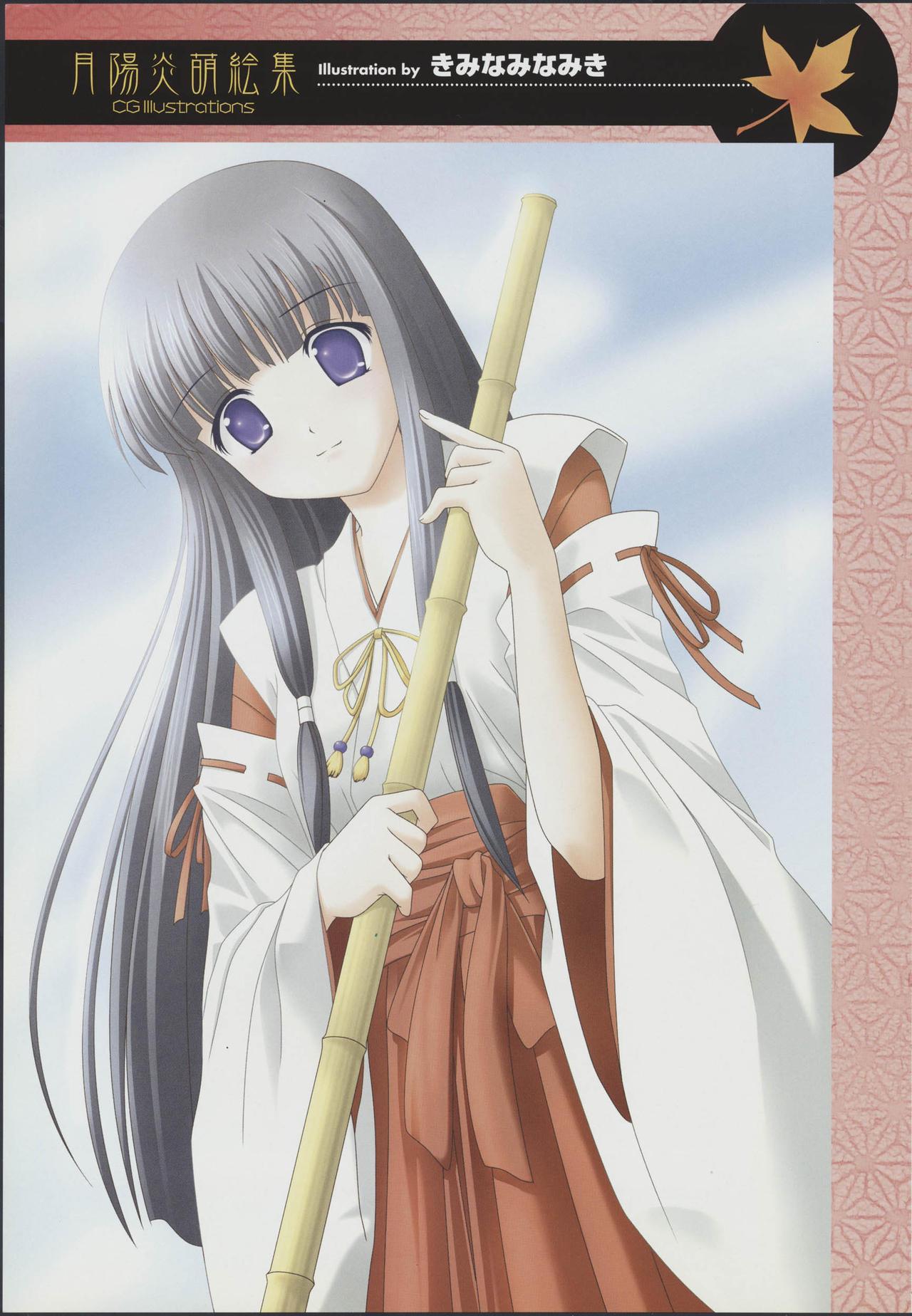 Tsukikagerou Official Visual Comic Anthology 84