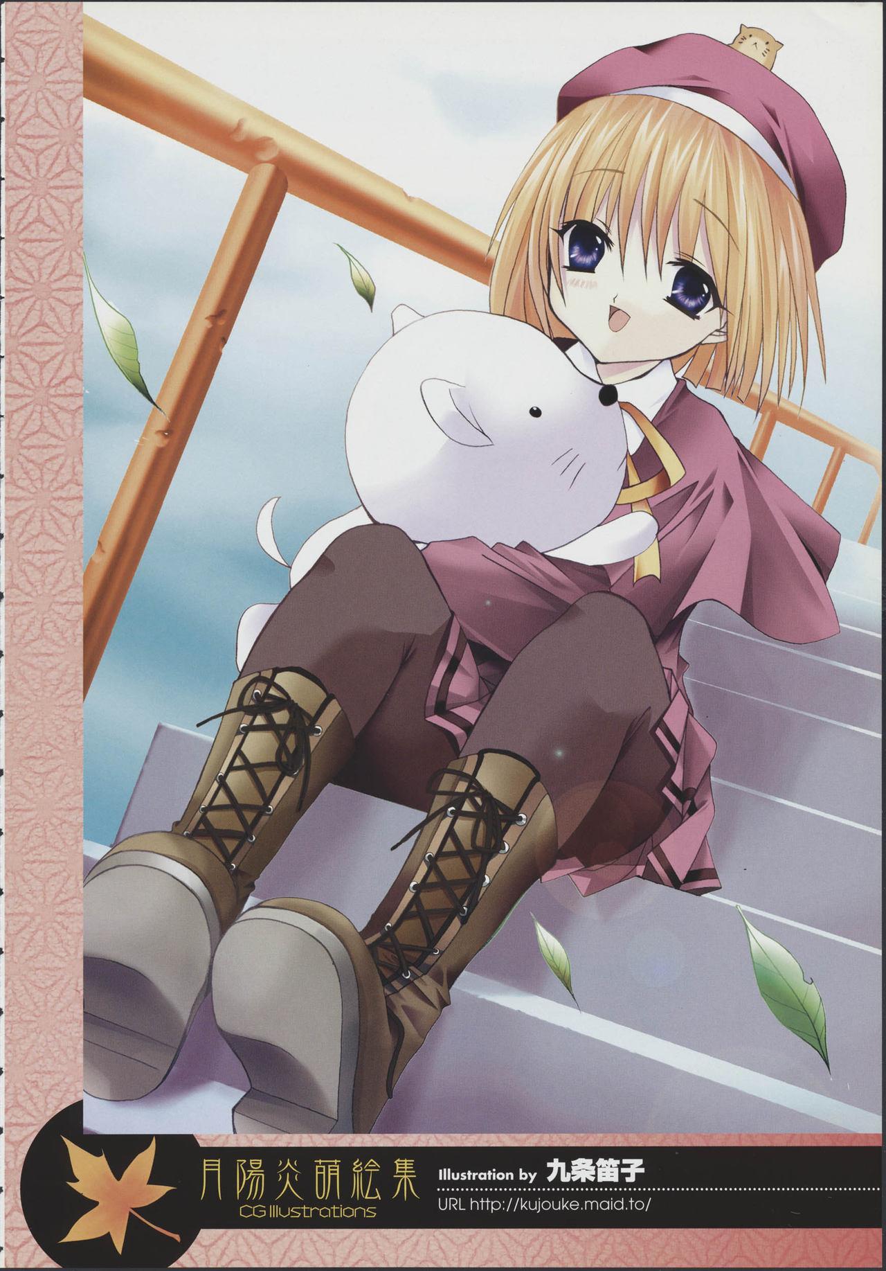 Tsukikagerou Official Visual Comic Anthology 87