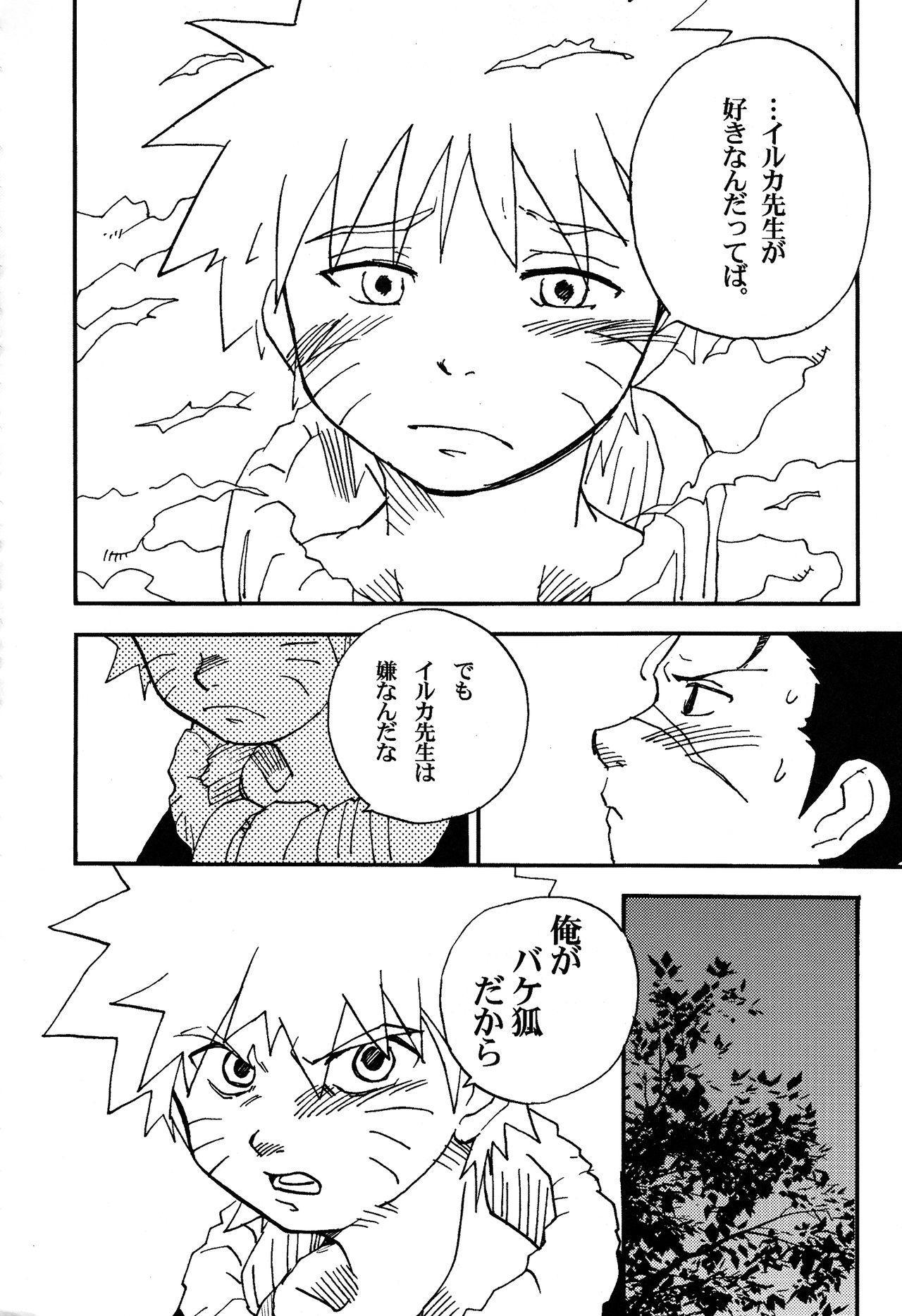 IruNaru no Wadachi 30