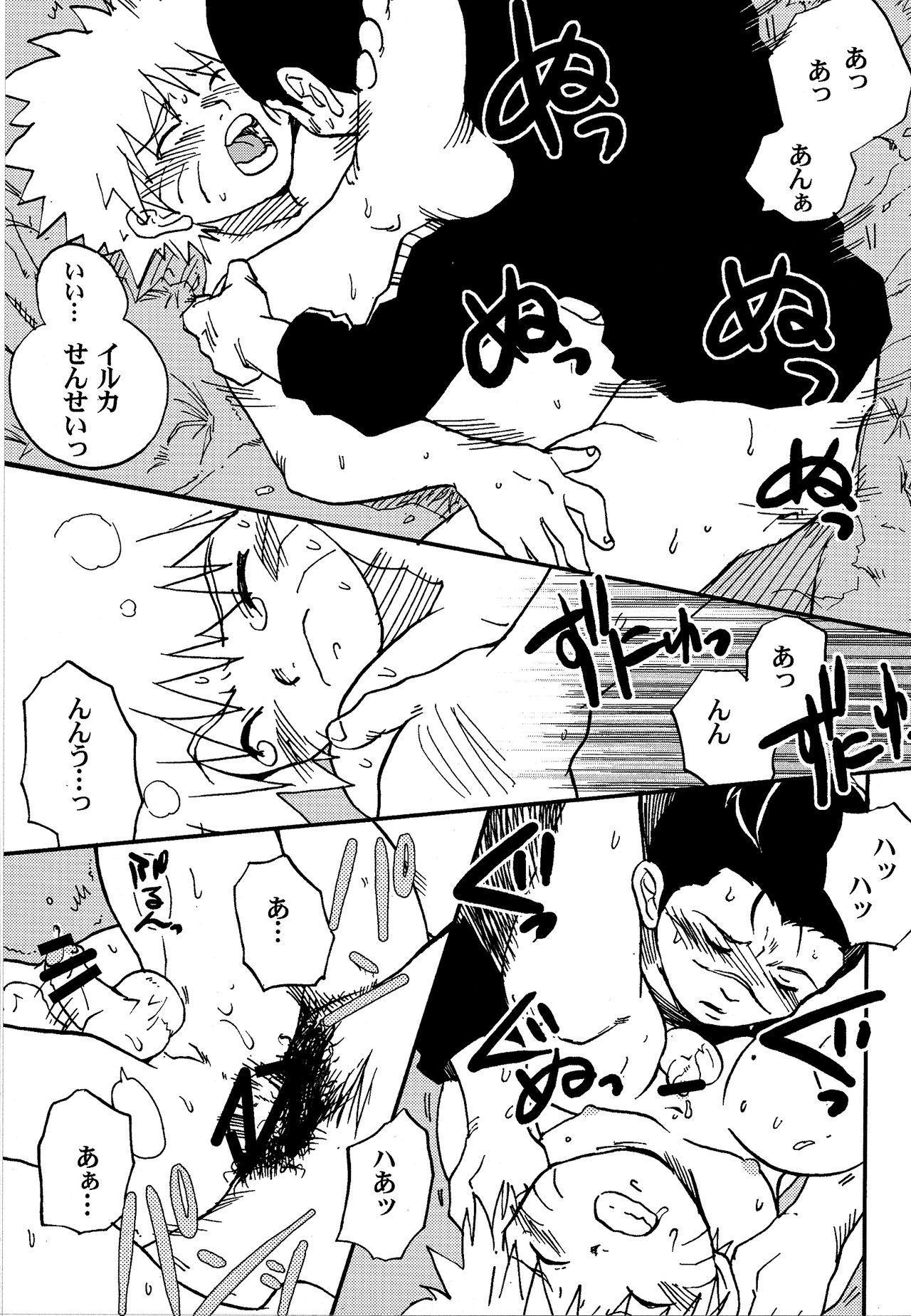 IruNaru no Wadachi 39