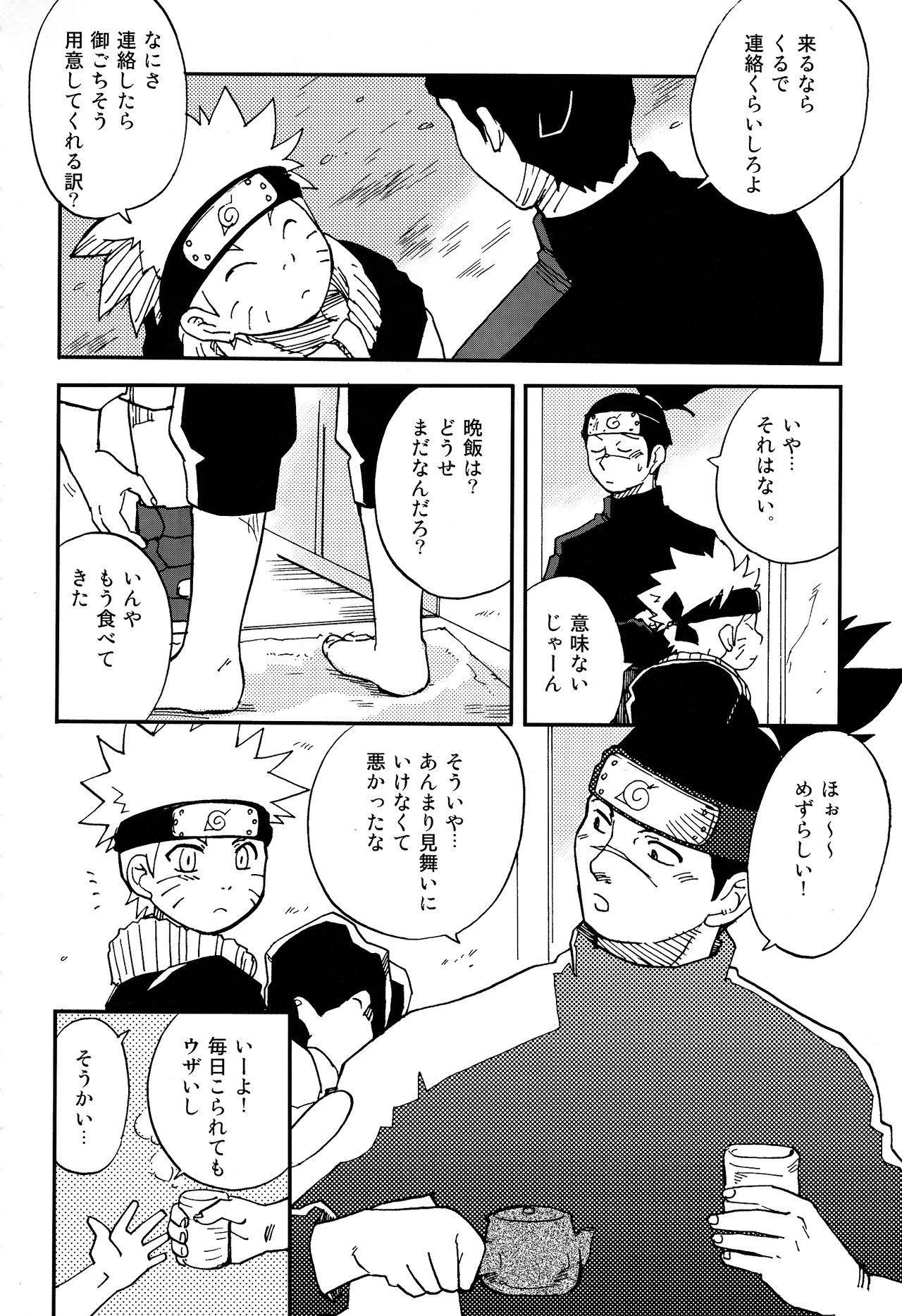 IruNaru no Wadachi 50