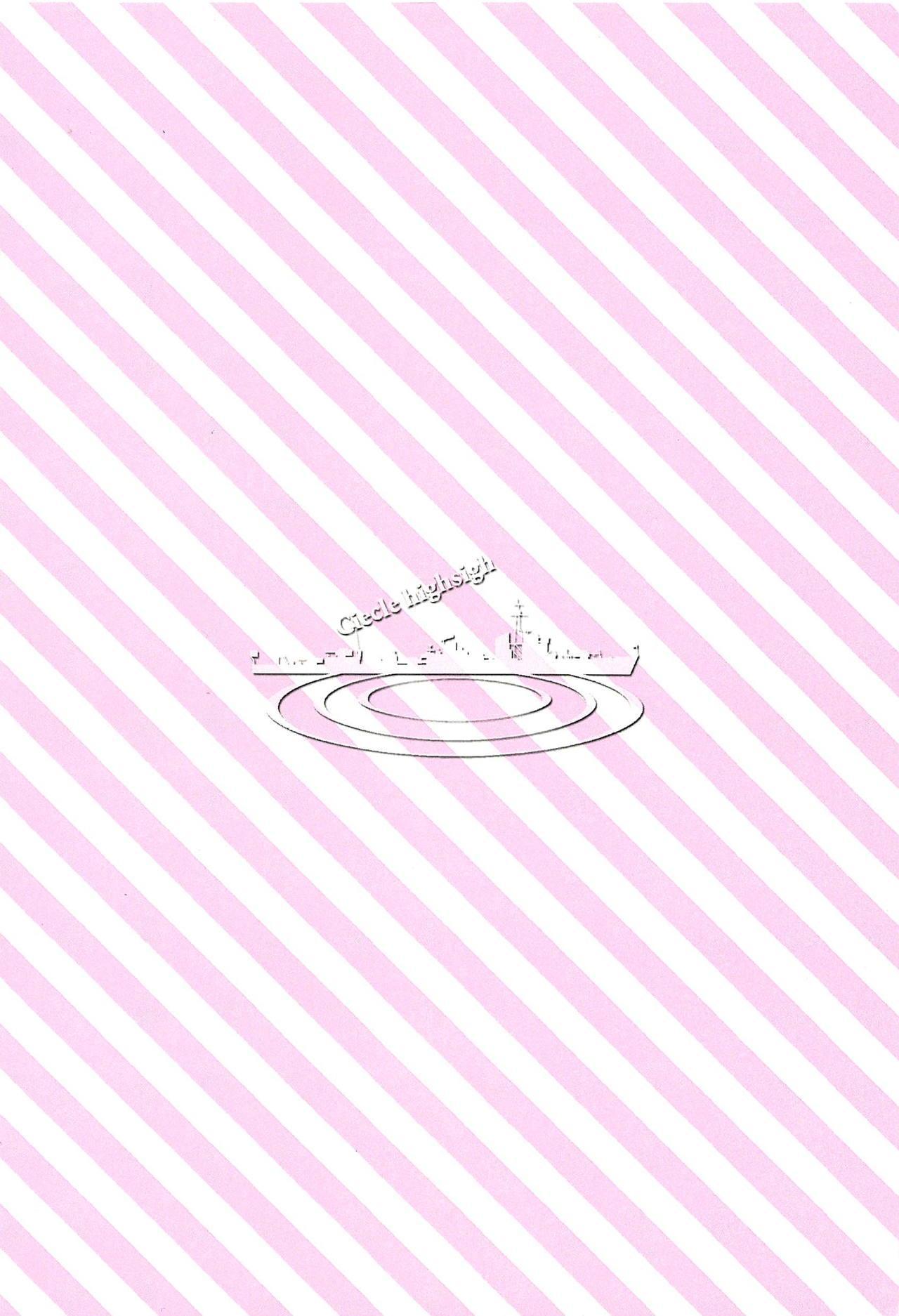 MURAKUMO Collection 5.5 13