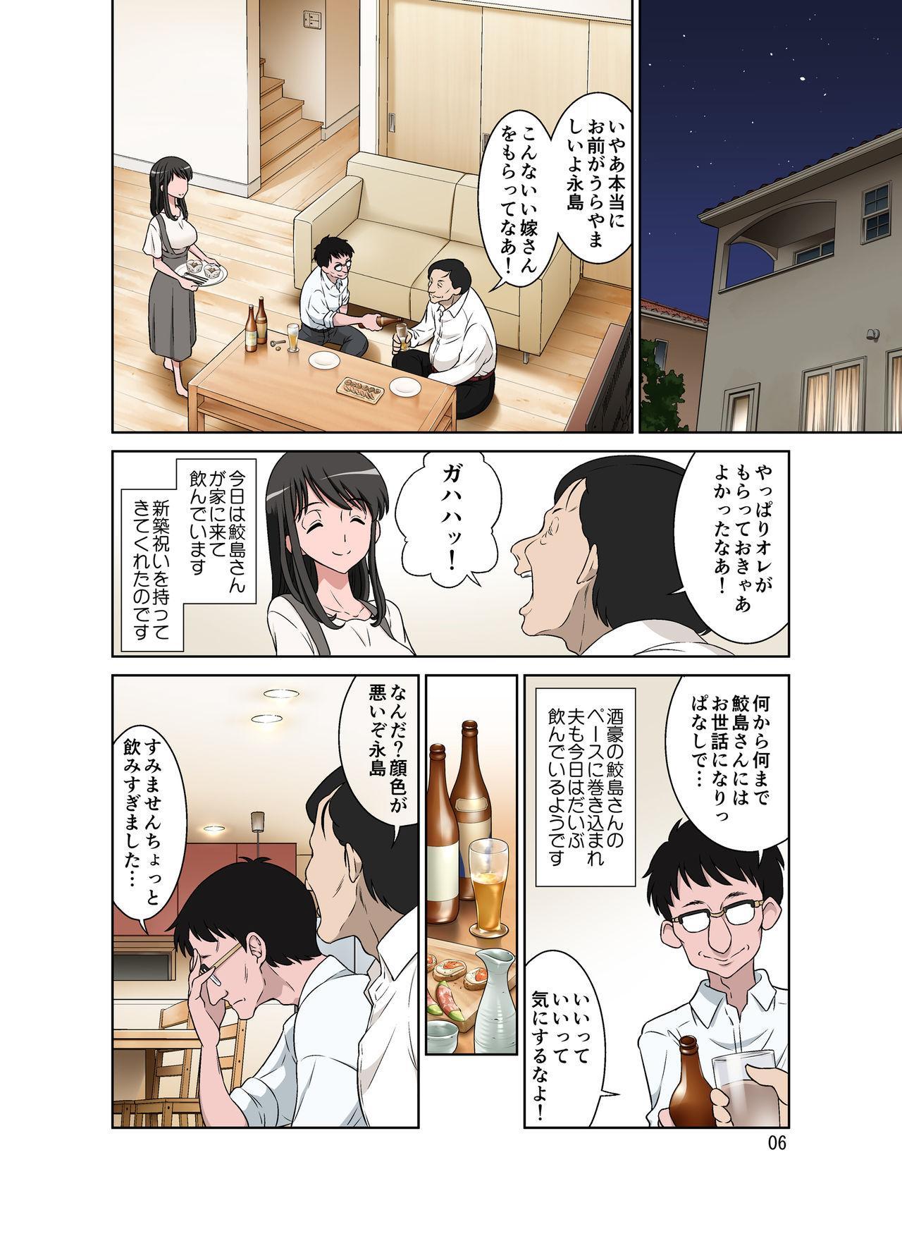 Samejima Shachou wa Keisanpu ga Osuki 6