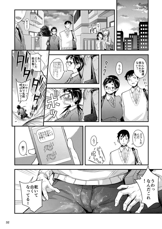 Jimiko to Ichinichijuu Sex 2 30