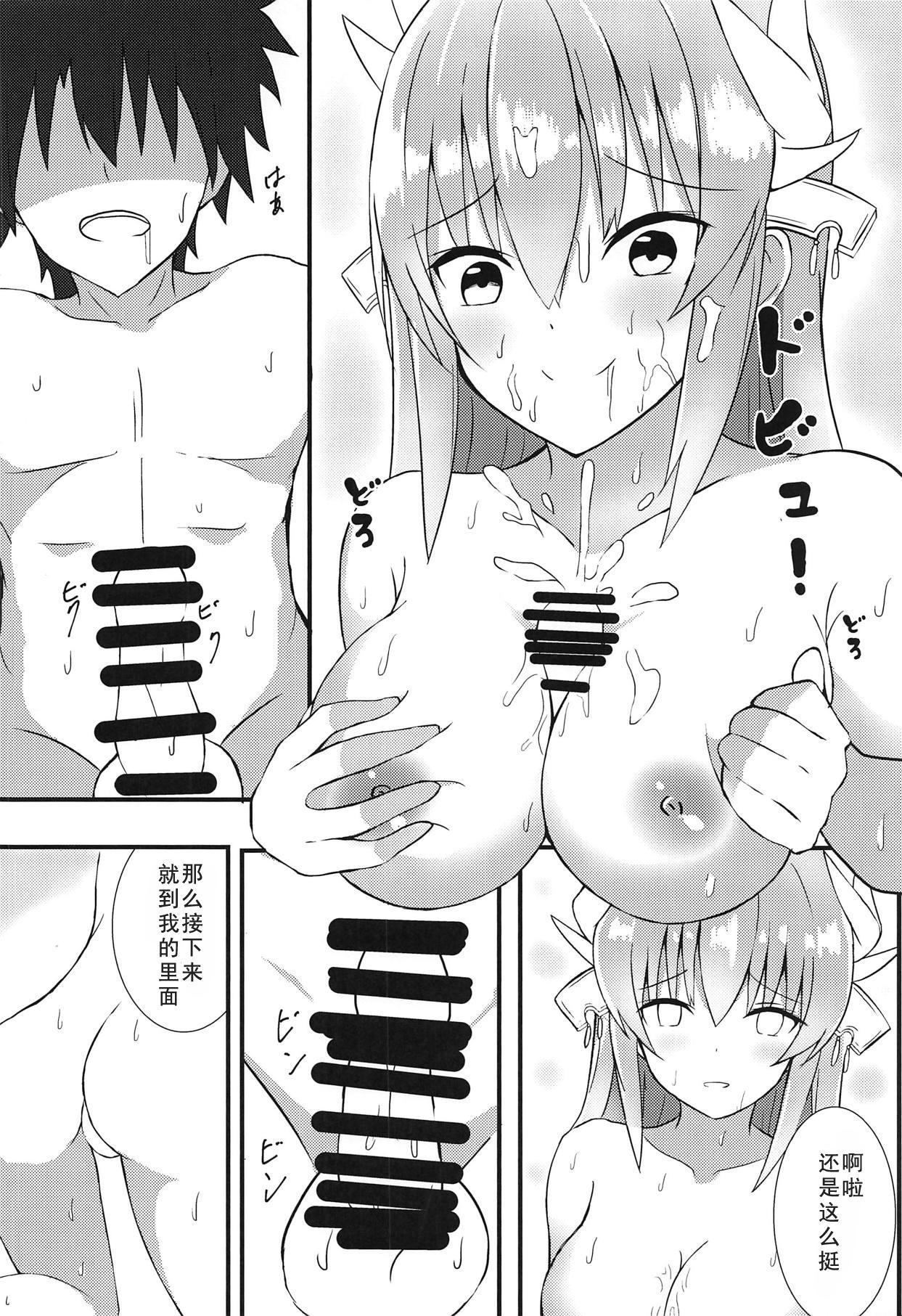 Tsuma no Watashi ni Nannari to 8