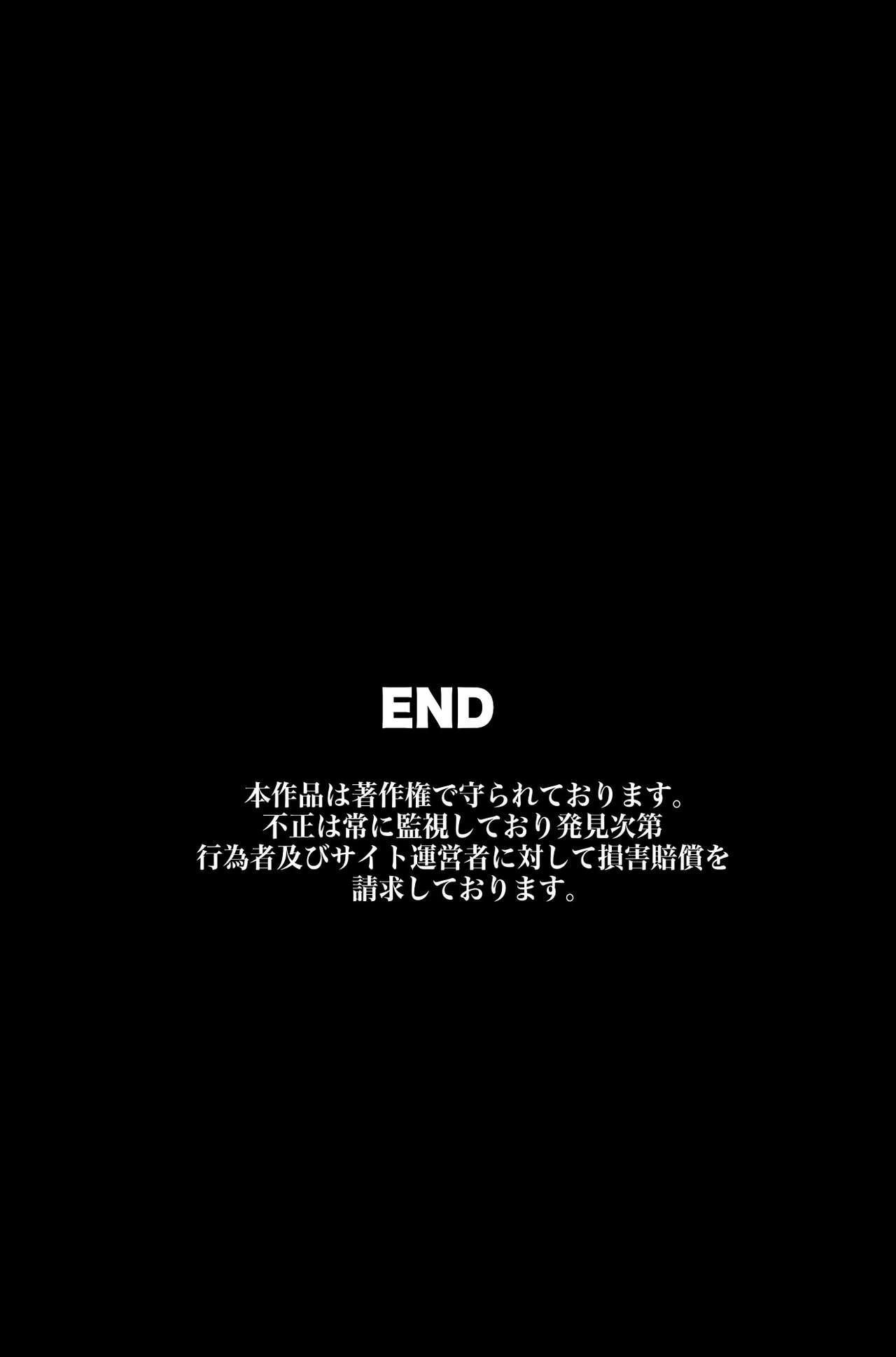 [rbooks (kumikouj)] Joshiryou no Onna-tachi ga Zombie-ka shita no de Hokaku shite Okashimakutte Ore dake no Juujun Pet ni Shite mita [English] [iambobokay] 127