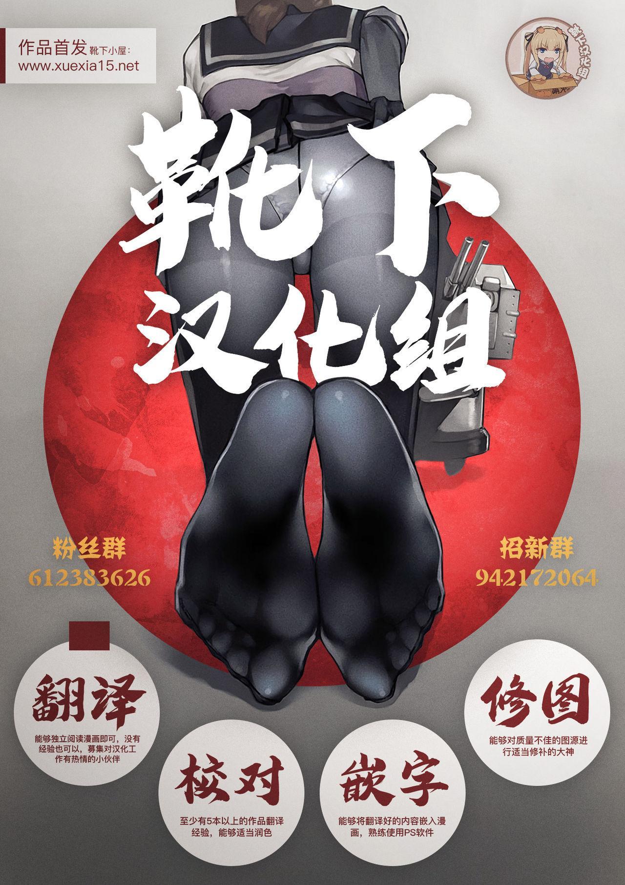 Akkun no Kanrinin-san 14