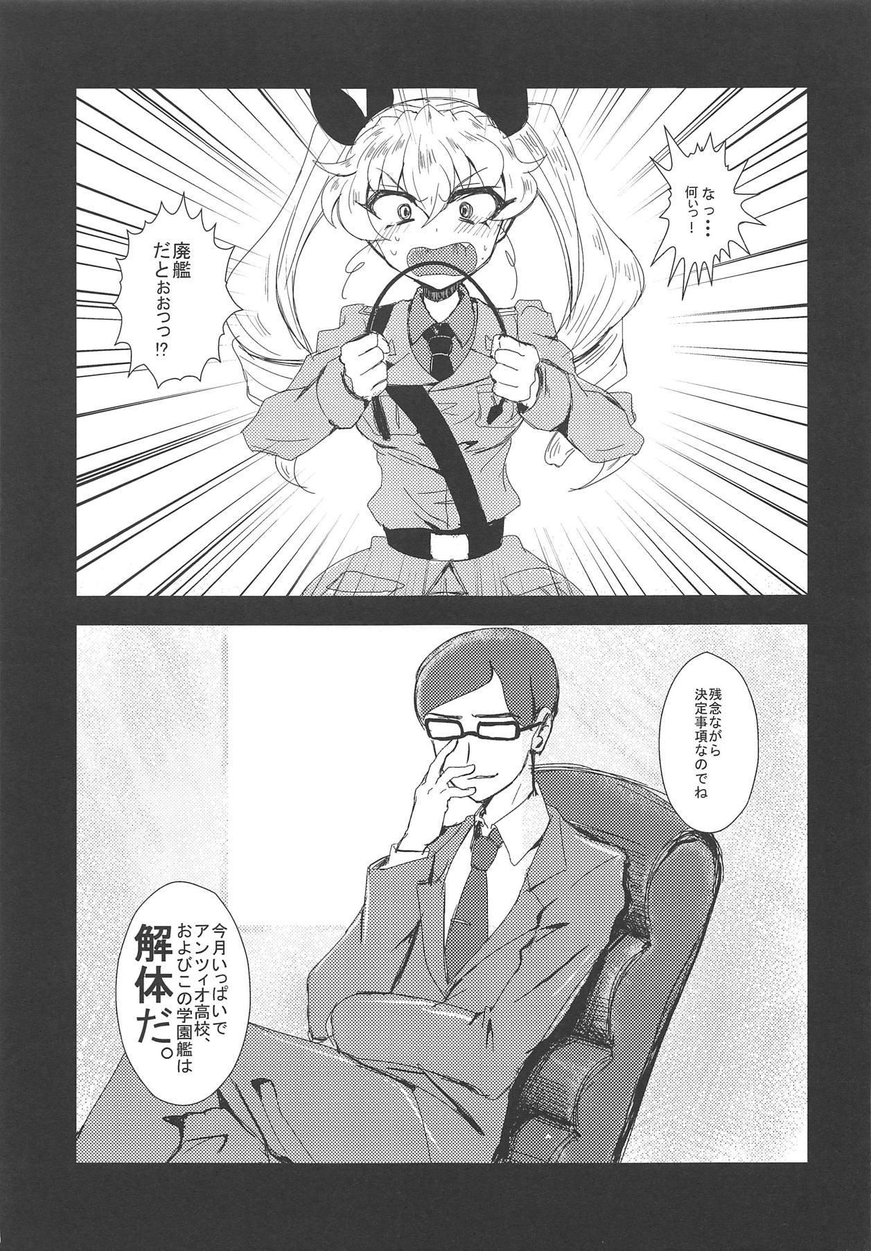 Kore ga Hontou no Anzio-sen desu 3