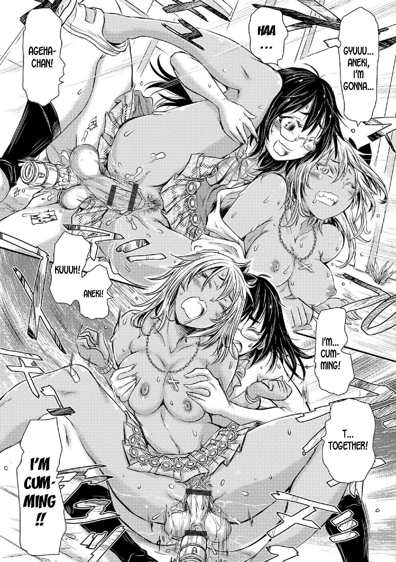 [Ishino Kanon] Onee-chan ga Onii-chan | Onee-chan is Onii-chan (Futanari Secrosse!!) [English] [desudesu] 13