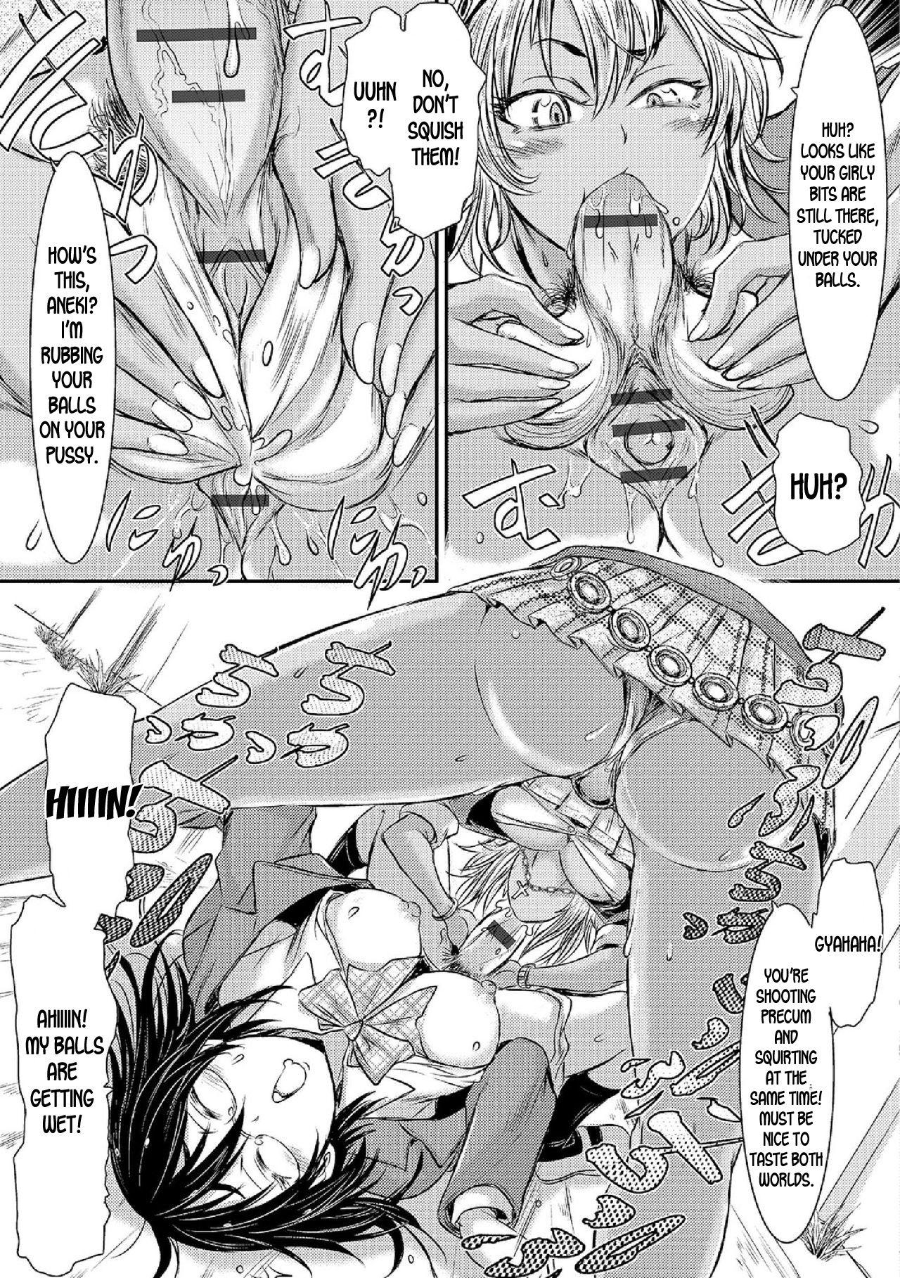 [Ishino Kanon] Onee-chan ga Onii-chan | Onee-chan is Onii-chan (Futanari Secrosse!!) [English] [desudesu] 6