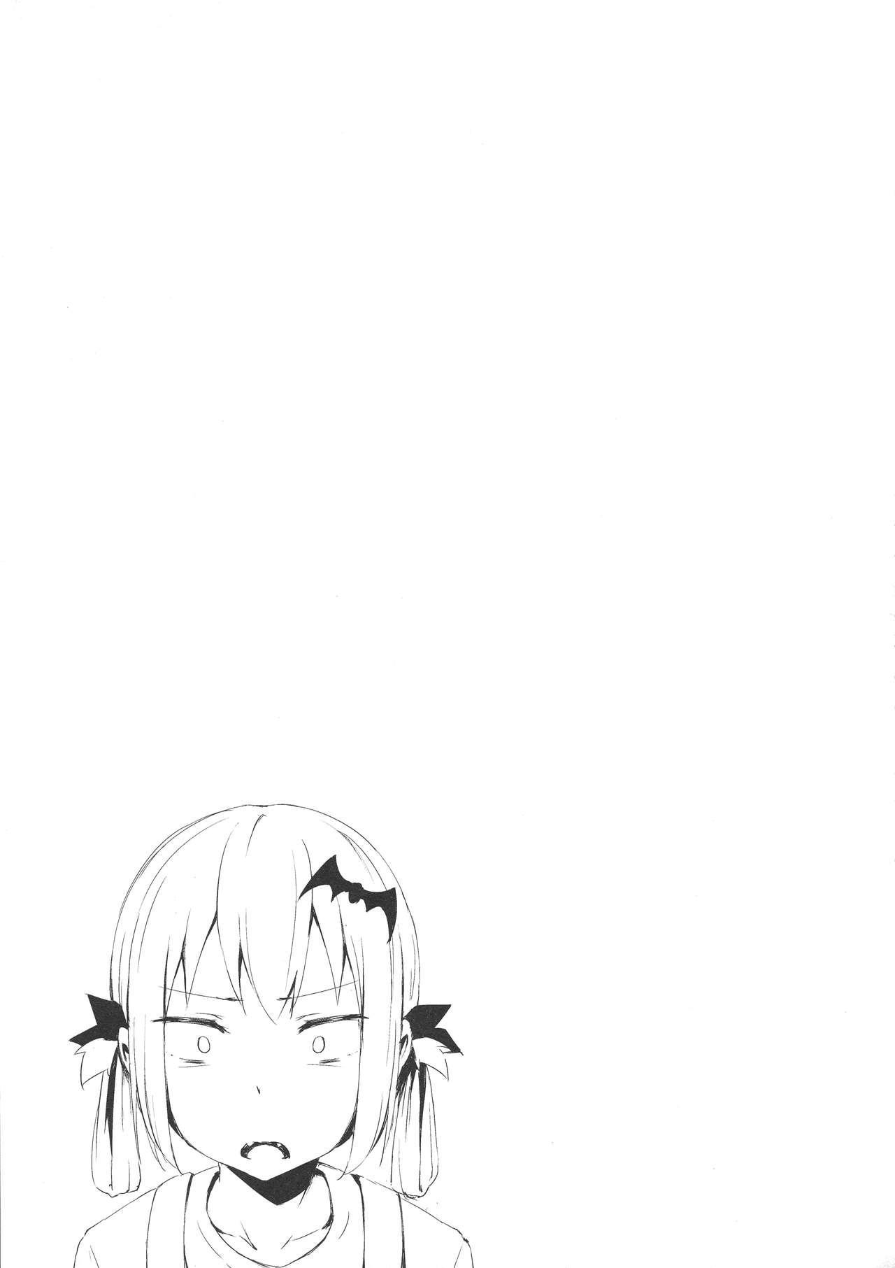 Dai Akume Satanichia 21