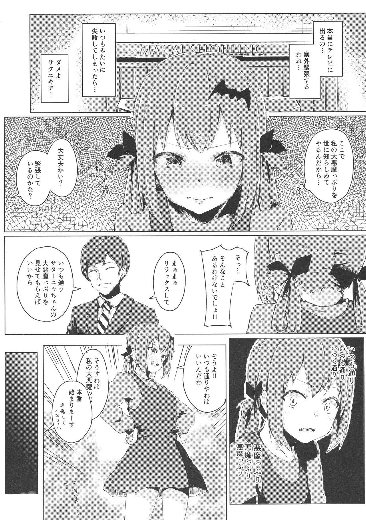 Dai Akume Satanichia 4