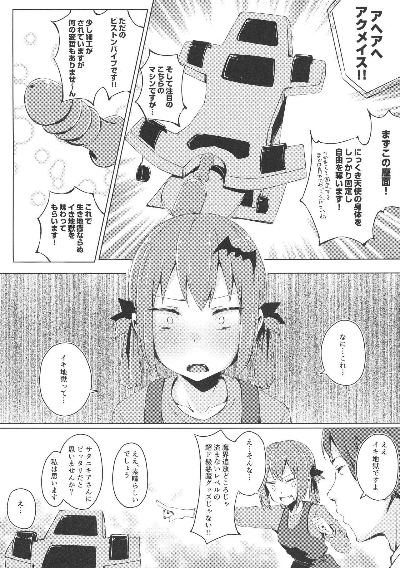 Dai Akume Satanichia 6