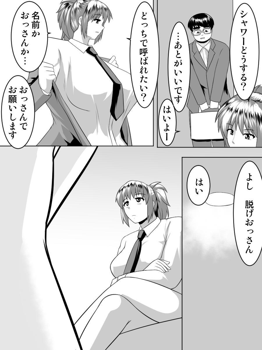 Oppai Dekkai Karada mo Dekkai 5