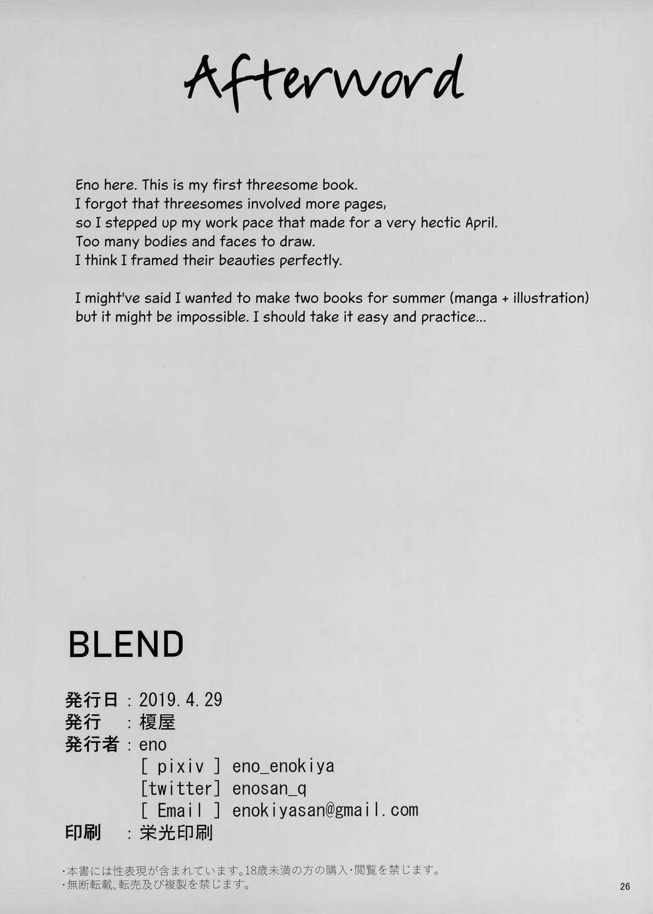 BLEND 24