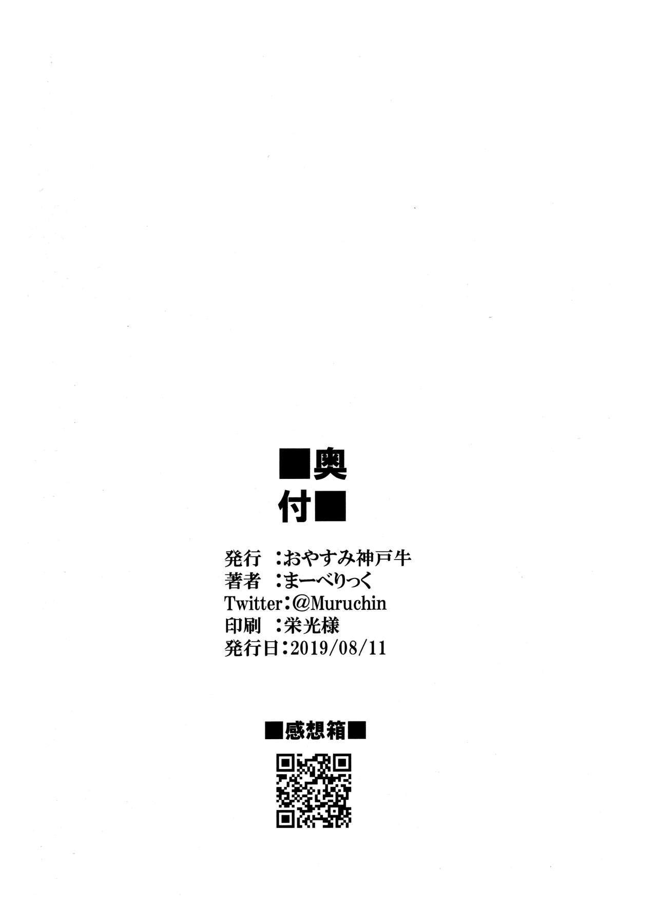 Kyou kara Loco Art 24