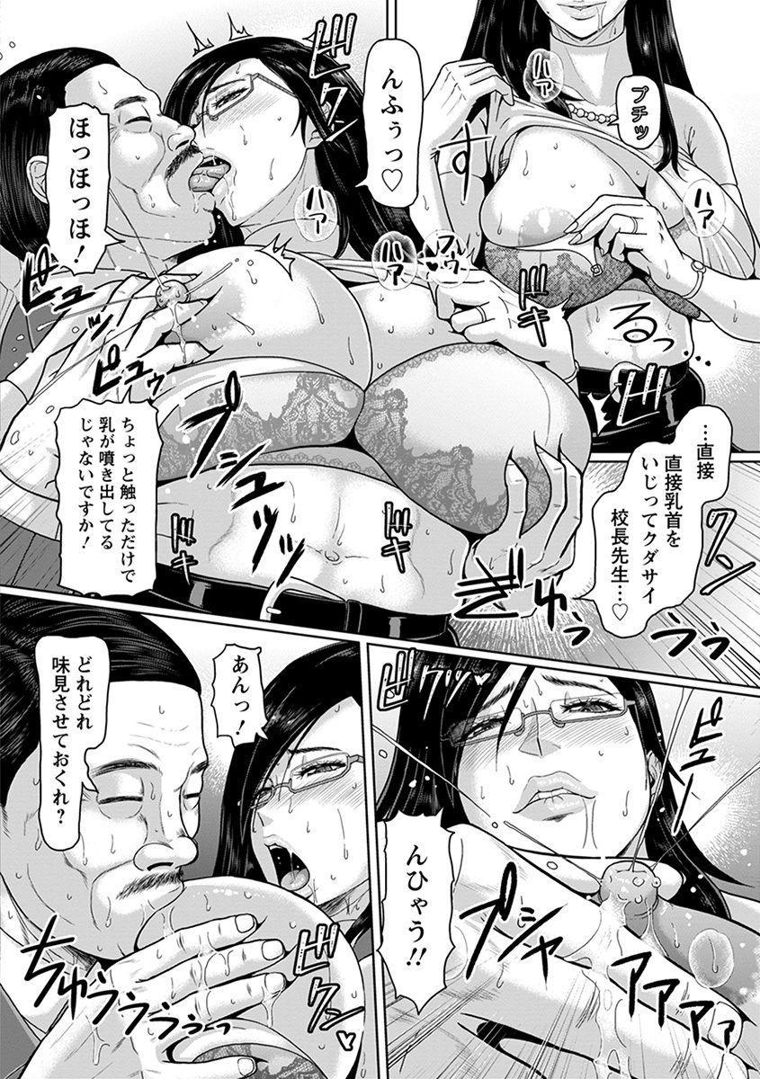Angel Club MEGA Vol. 38 33