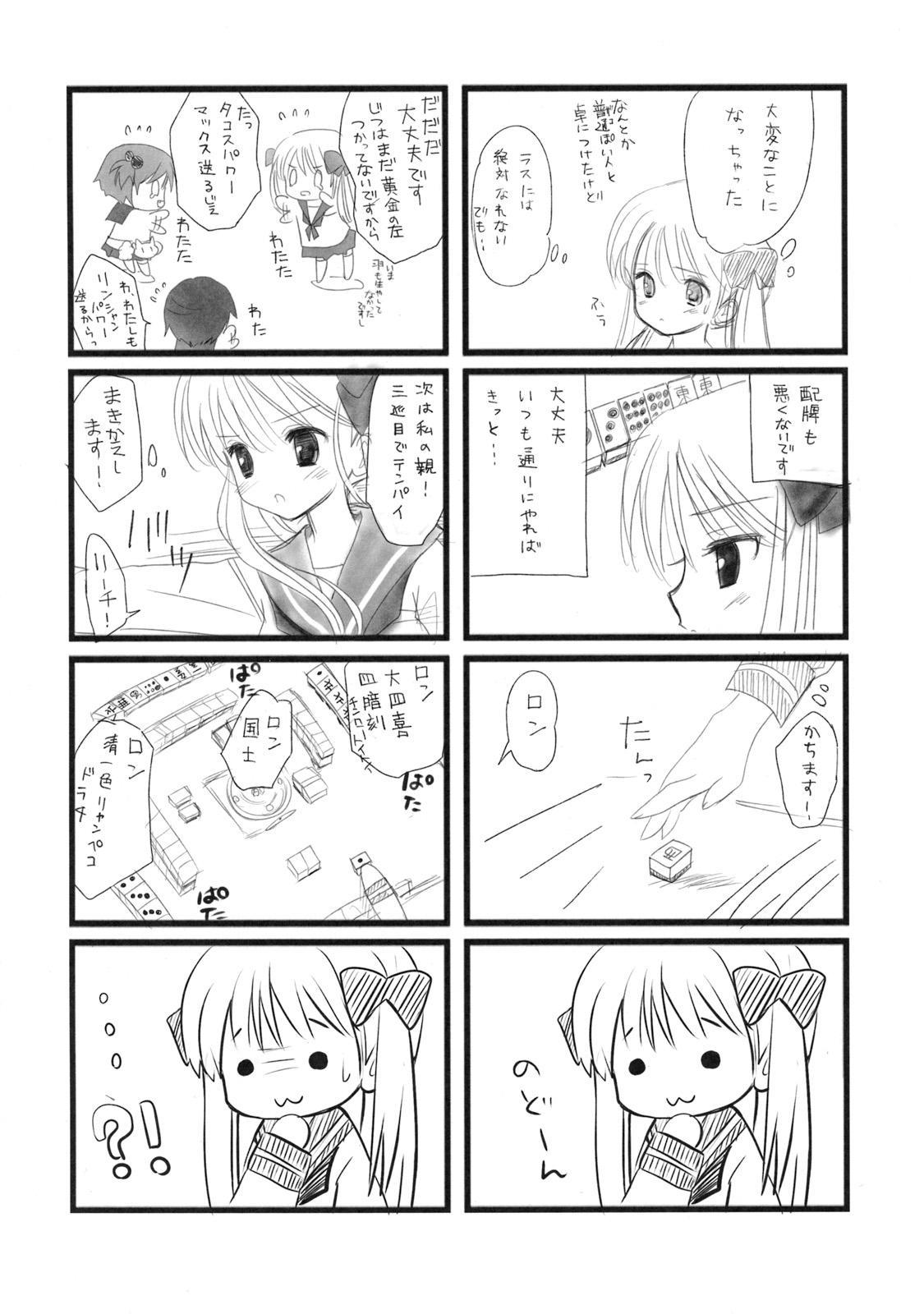 Nodocchi to Washizu Mahjong 6