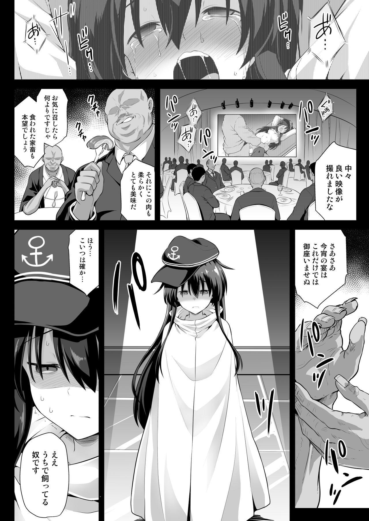 Kanmusu Chakunin Eizoku Ninshin Dorei Akatsuki 15