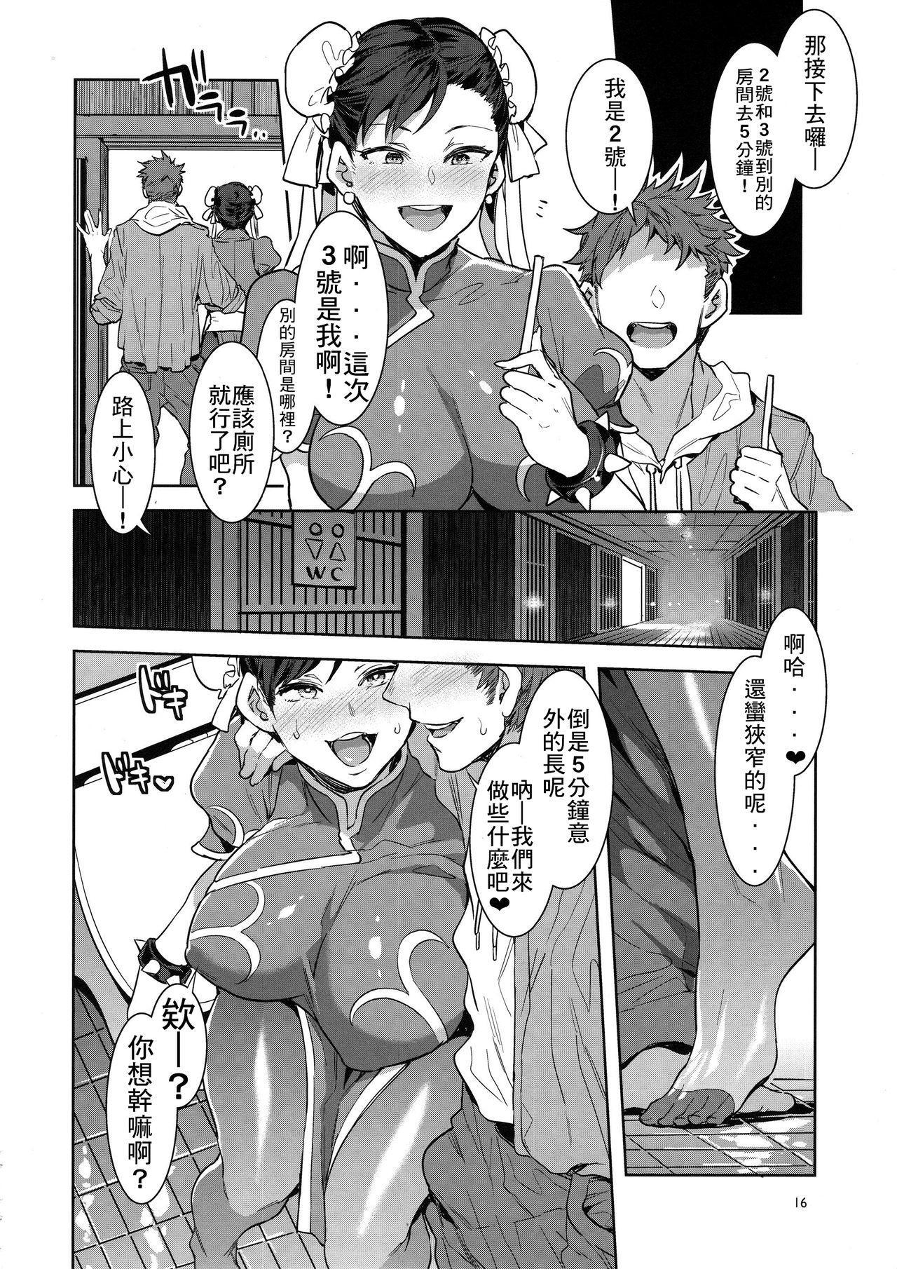 Kakutou Musume Yarimoku Goukon | 格鬥女孩的幹砲聯誼 15
