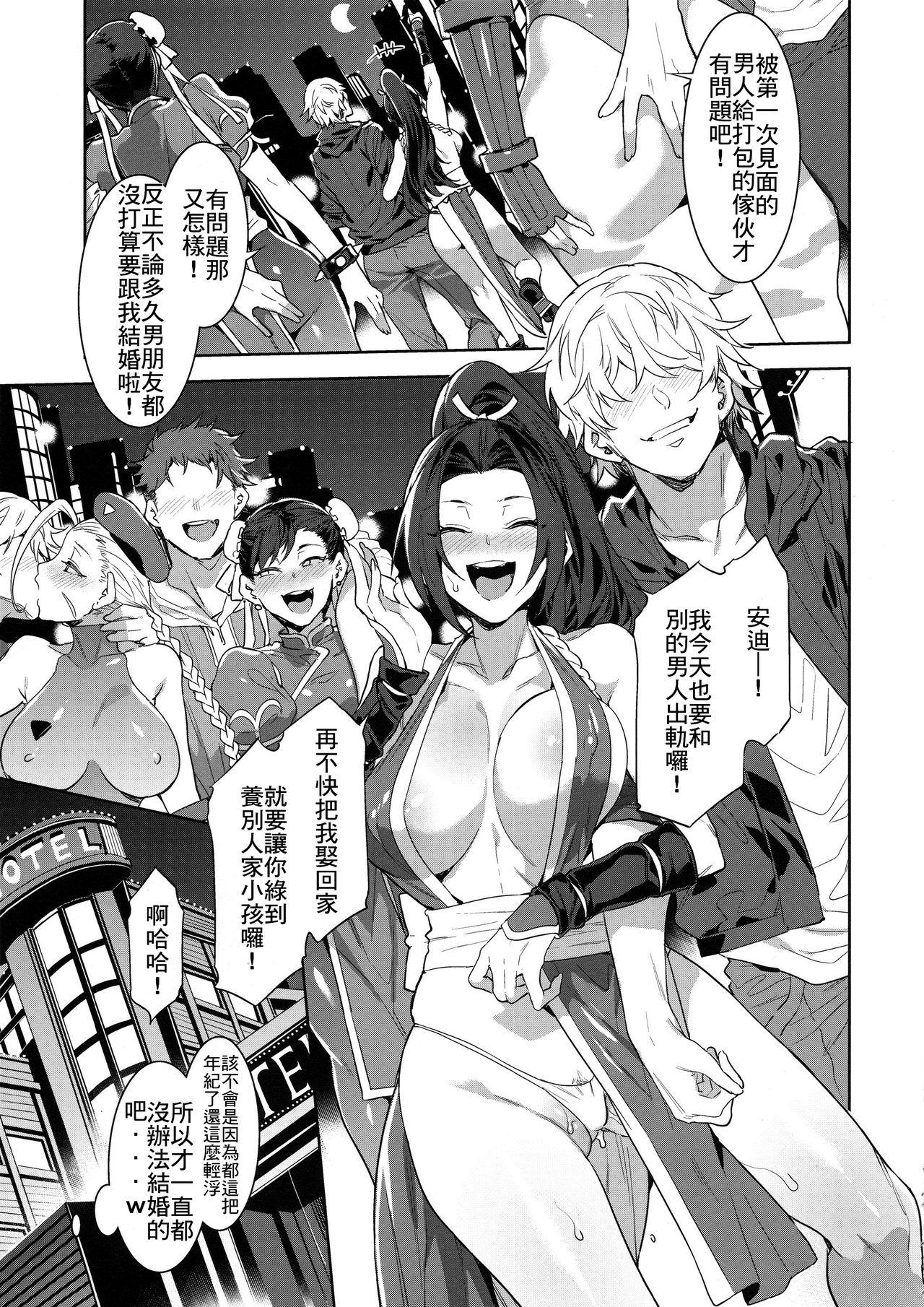 Kakutou Musume Yarimoku Goukon | 格鬥女孩的幹砲聯誼 32