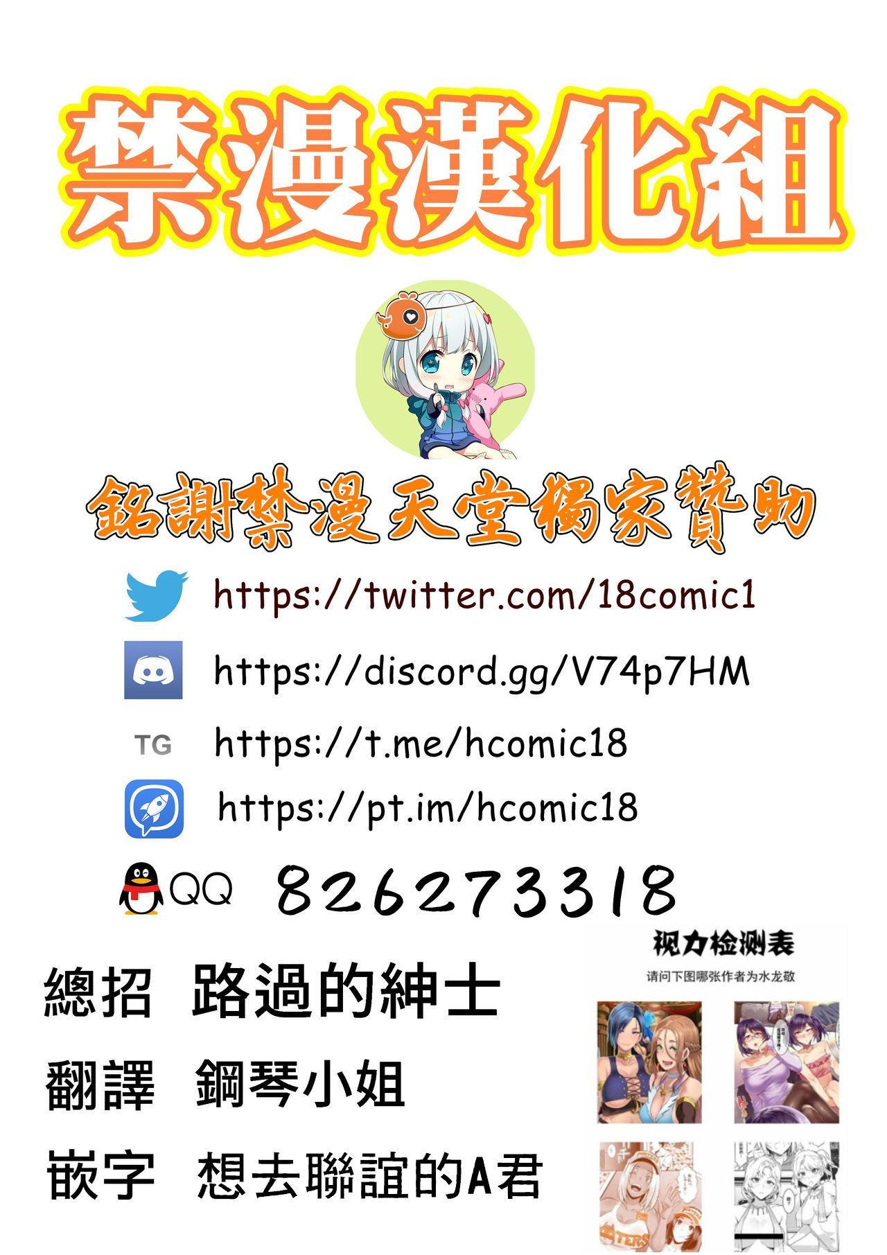 Kakutou Musume Yarimoku Goukon | 格鬥女孩的幹砲聯誼 41